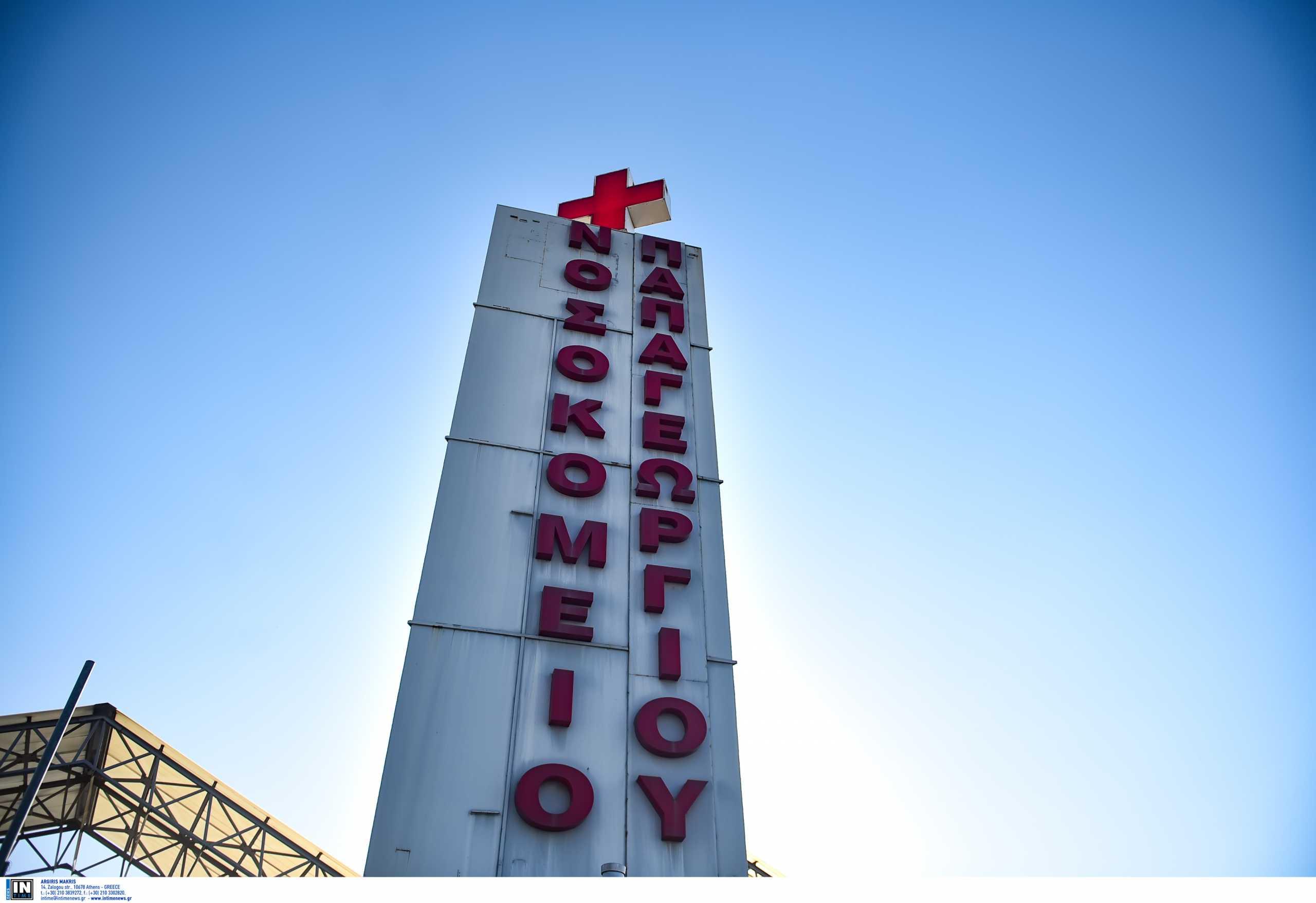 Κορονοϊός – Θεσσαλονίκη: Σταθεροποιήθηκαν οι εισαγωγές και μειώθηκε ο χρόνος νοσηλείας στο «Παπαγεωργίου»