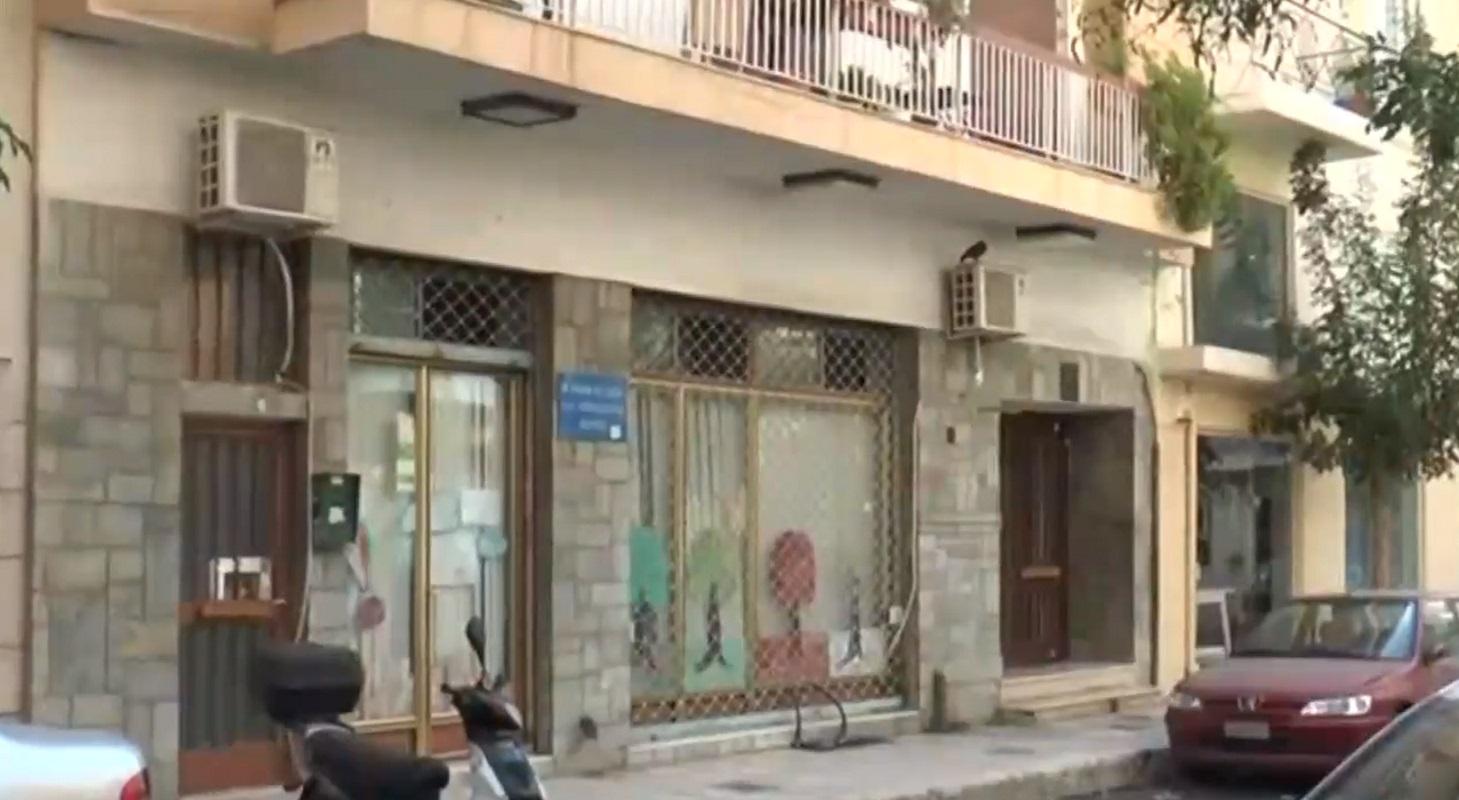 Πάτρα: Νηπιαγωγείο στεγάζεται σε κατάστημα – Ακατάλληλες οι συνθήκες λένε οι γονείς