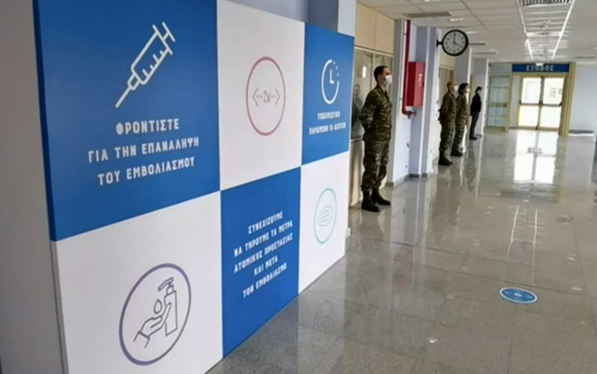 Μάριος Θεμιστοκλέους – Κορονοϊός: 30.000 άτομα έχουν κάνει τρίτη δόση εμβολίου – Στόχος να γίνει μια «βαριά γρίπη»