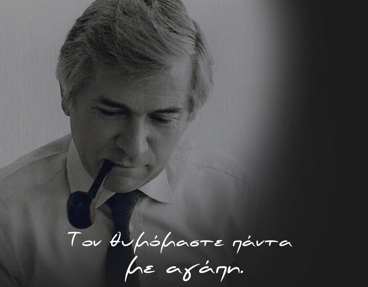 Κυριάκος Μητσοτάκης για Παύλο Μπακογιάννη: «Τα λόγια του ηχούν ακόμη μέσα μου»