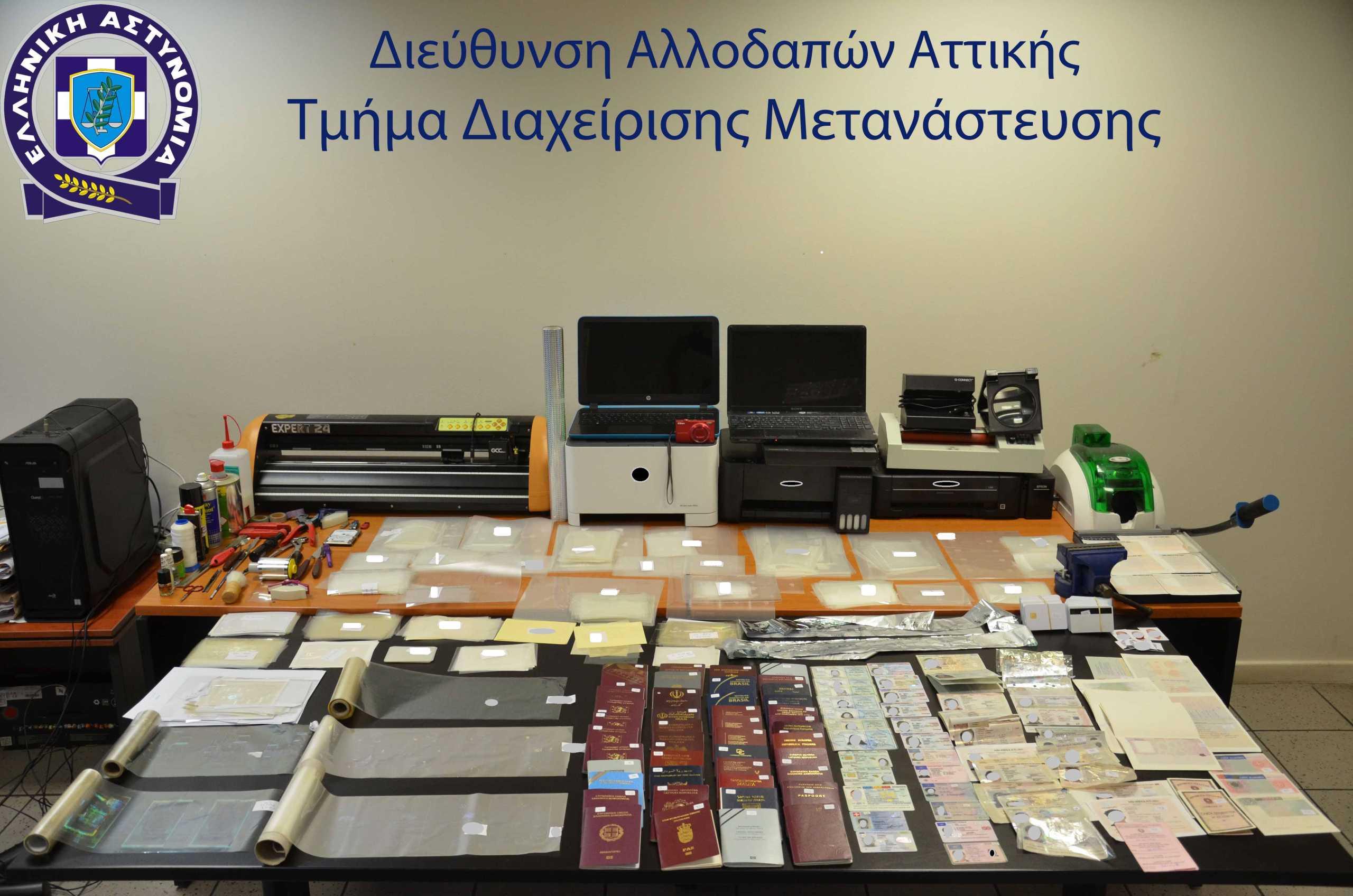 Σεπόλια: Πλαστά διαβατήρια έναντι 800 ευρώ – Τρεις συλλήψεις
