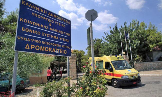 ΠΟΕΔΗΝ: Γιατρός του Δρομοκαΐτειου «μοίραζε» πλαστά πιστοποιητικά νόσησης – Έχει διαταχθεί ΕΔΕ