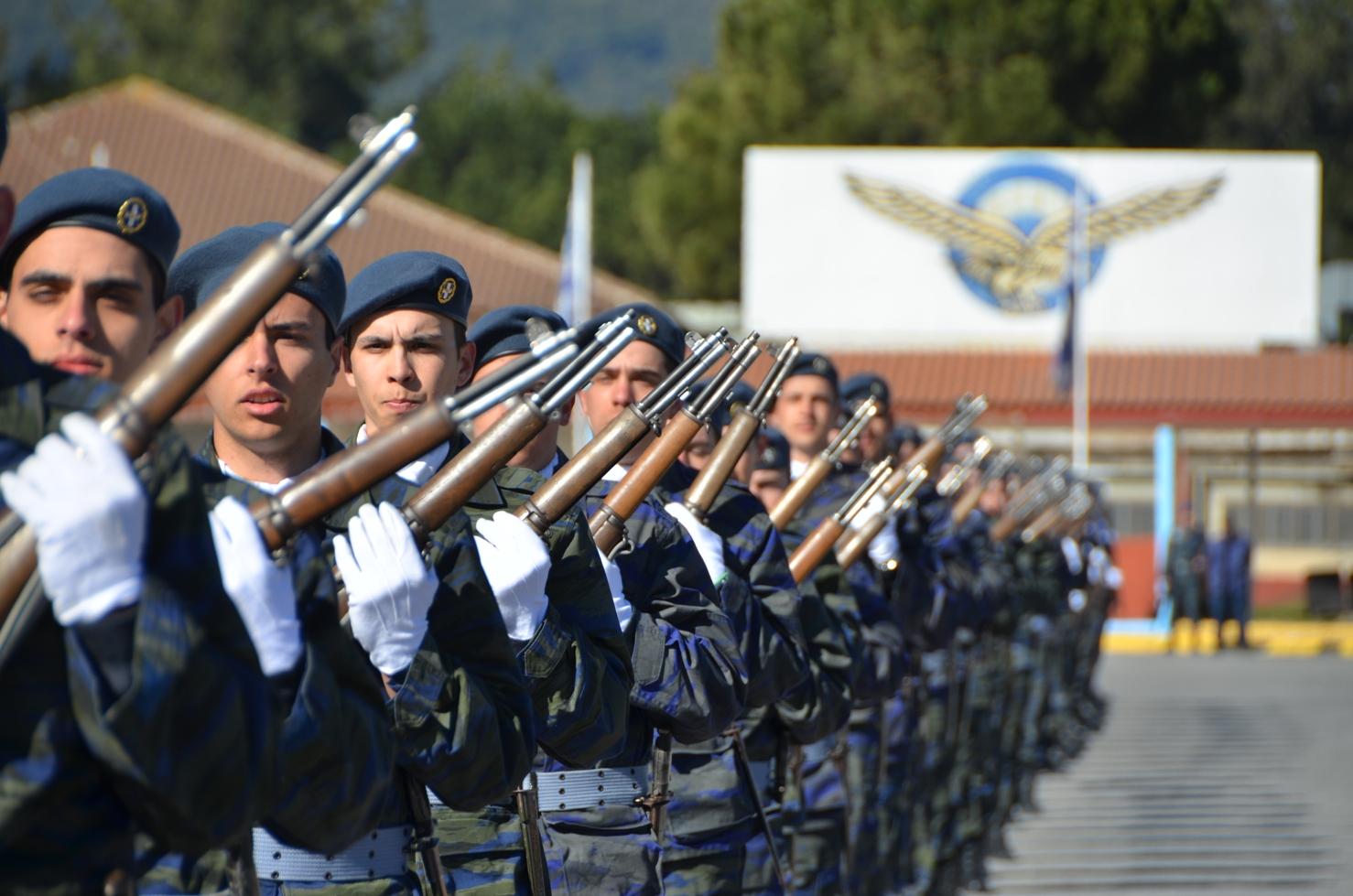 Πολεμική Αεροπορία: Καλούνται για κατάταξη οι στρατεύσιμοι της 2021 Ε' ΕΣΣΟ