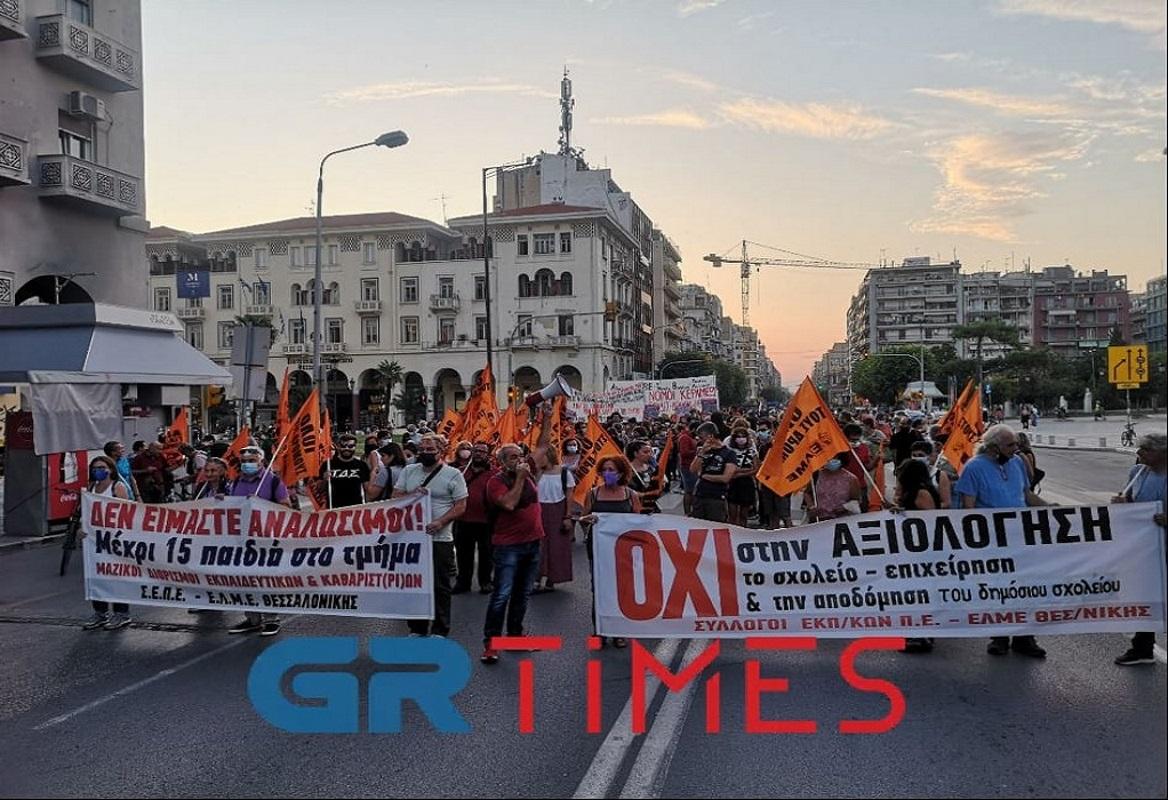 Θεσσαλονίκη: Πορεία εκπαιδευτικών σε κεντρικούς δρόμους της πόλης