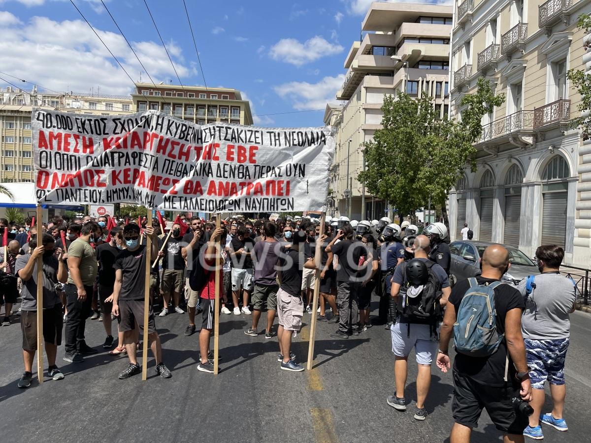 Συλλαλητήριο μαθητών στο κέντρο της Αθήνας – Ένταση και χημικά στην Κλαυθμώνος