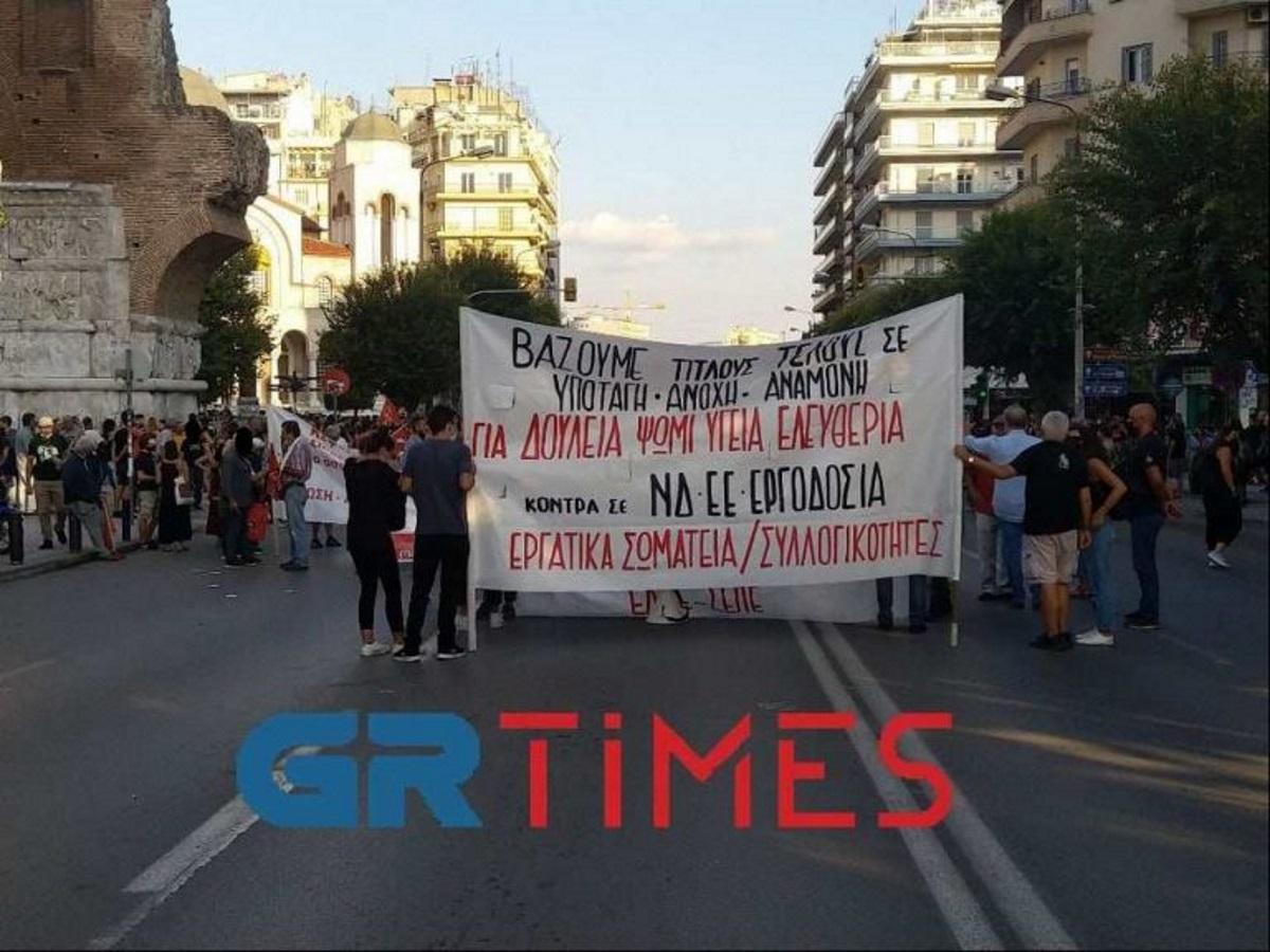 Θεσσαλονίκη: Συγκέντρωση και στην Καμάρα – Πορεία από αντιεξουσιαστές και μέλη της Εξωκοινοβουλευτικής Αριστεράς
