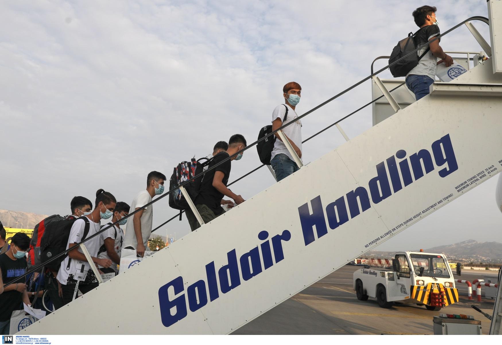Προσφυγικό: 41 Αφγανοί πέταξαν από Ελλάδα για Πορτογαλία – Συνολικά θα αναχωρήσουν 1.000