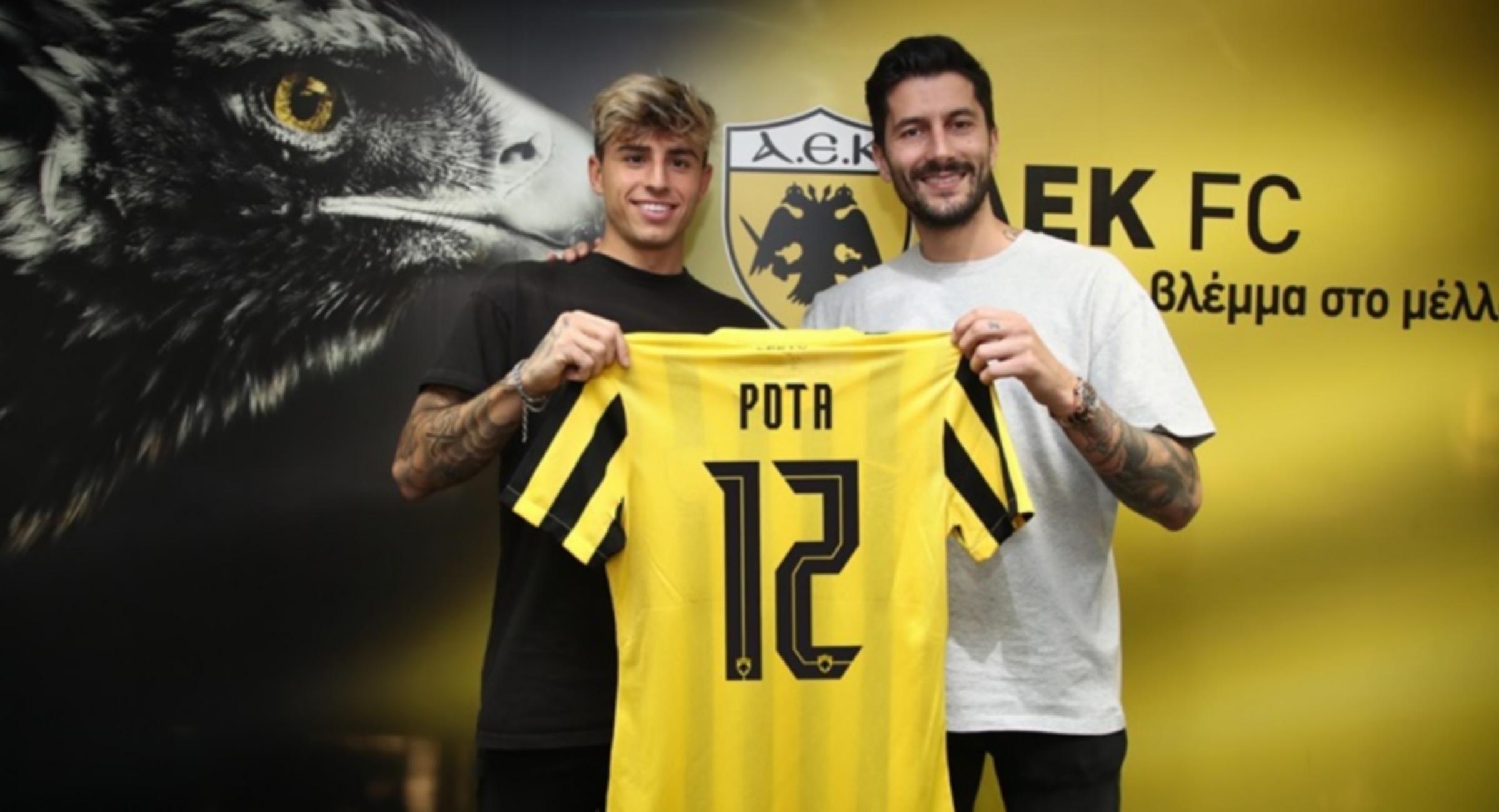 Η ΑΕΚ ανακοίνωσε την απόκτηση του Λάζαρου Ρότα