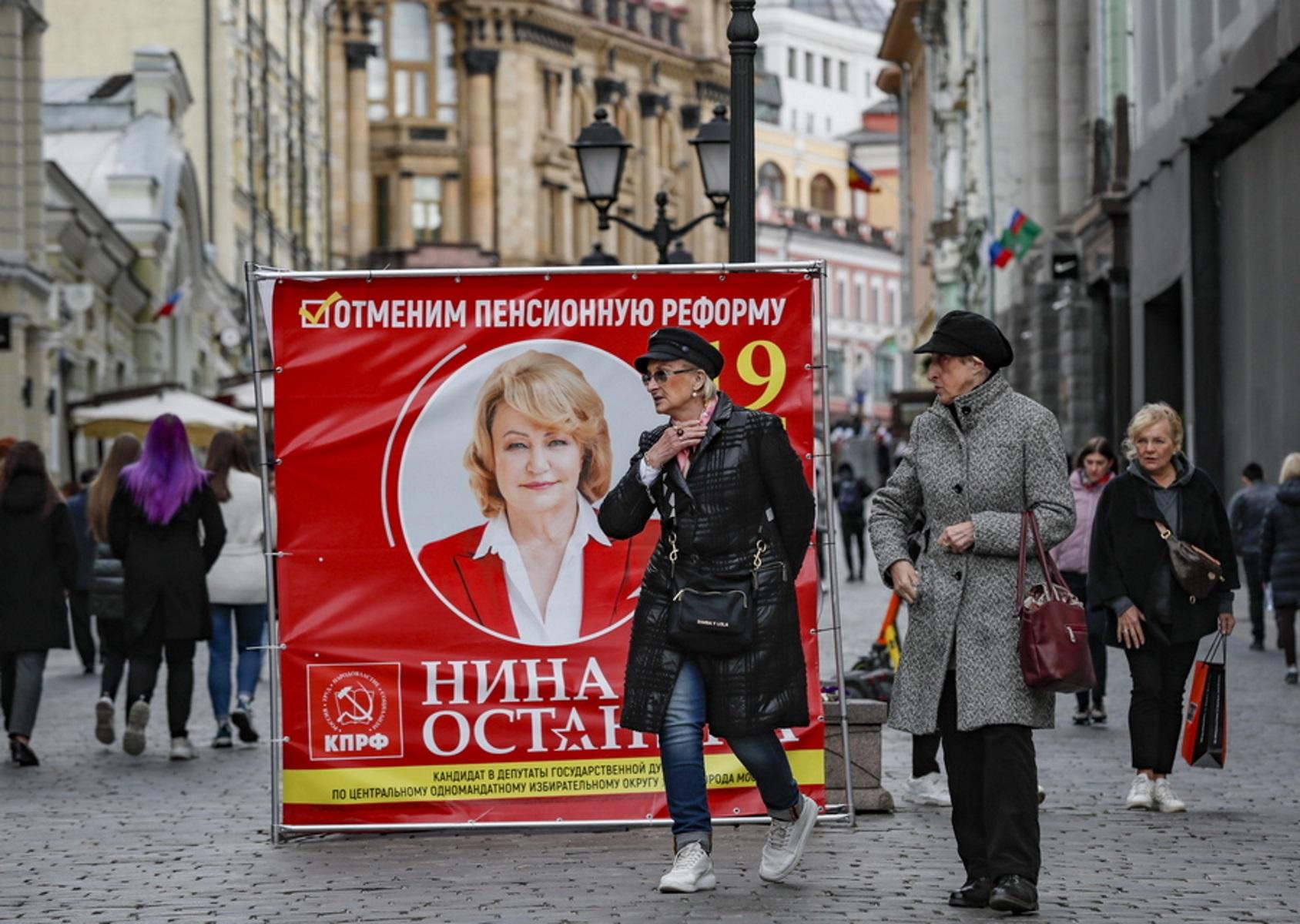 Ρωσία: Άνοιξαν οι κάλπες για τις βουλευτικές εκλογές