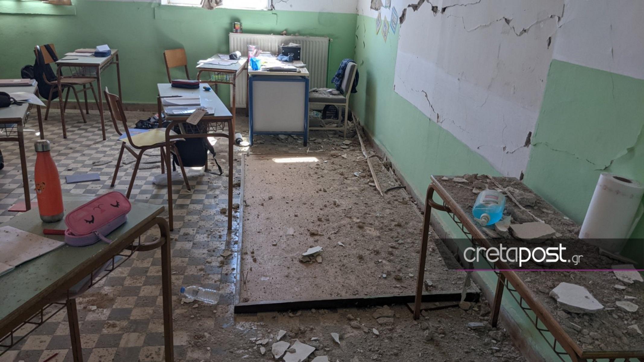 Σεισμός στην Κρήτη: Σαρωτικό το χτύπημα στο δημοτικό σχολείο Θραψανού