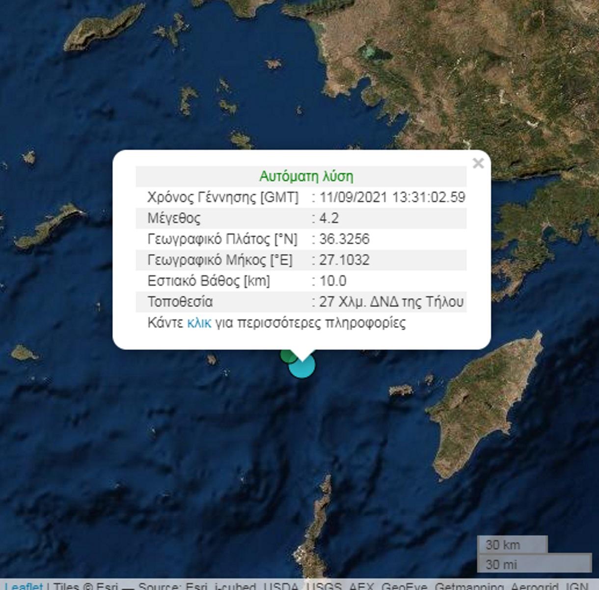 Σεισμός 4,2 Ρίχτερ στην Τήλο – Εστιακό βάθος 10 χιλιόμετρα