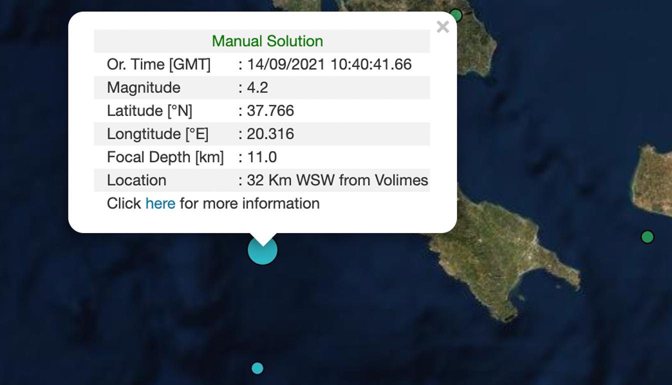 Σεισμός κοντά στη Ζάκυνθο – Η πρώτη εκτίμηση