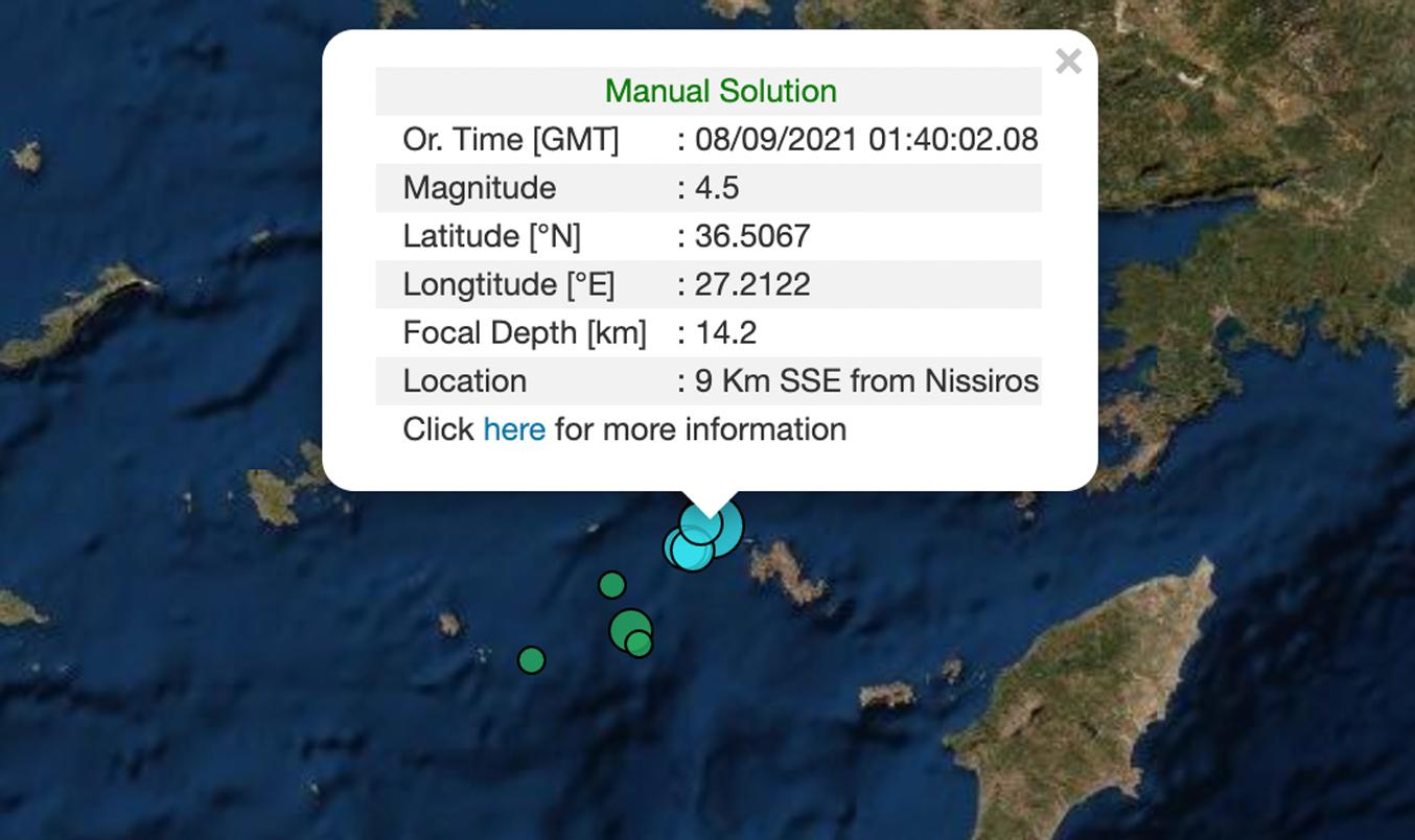 Σεισμός 4,5 Ρίχτερ στη Νίσυρο τα ξημερώματα