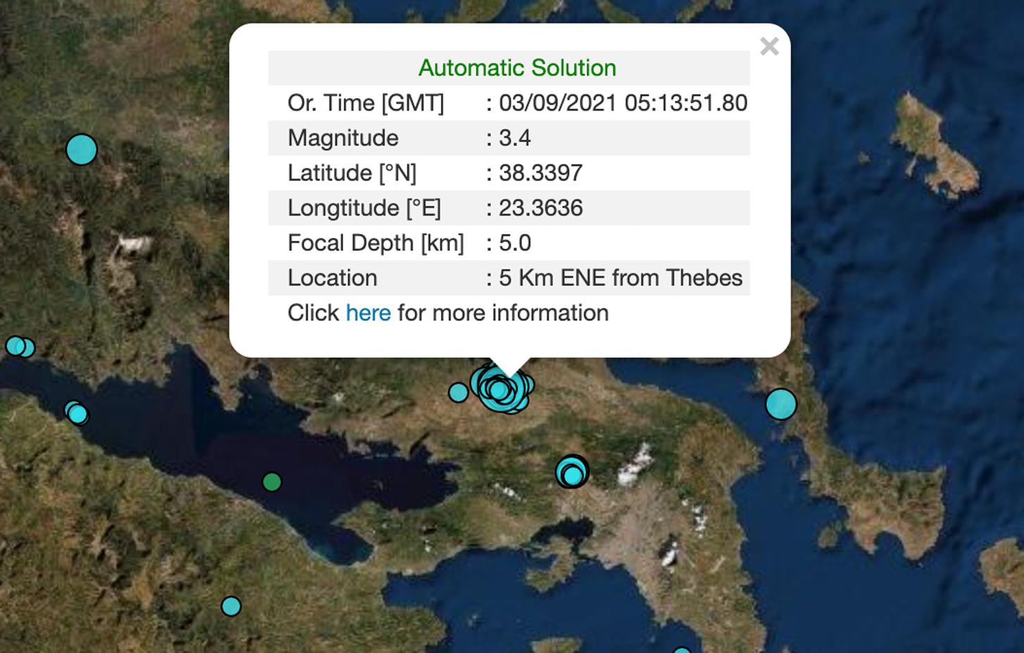 Νέος σεισμός στη Θήβα