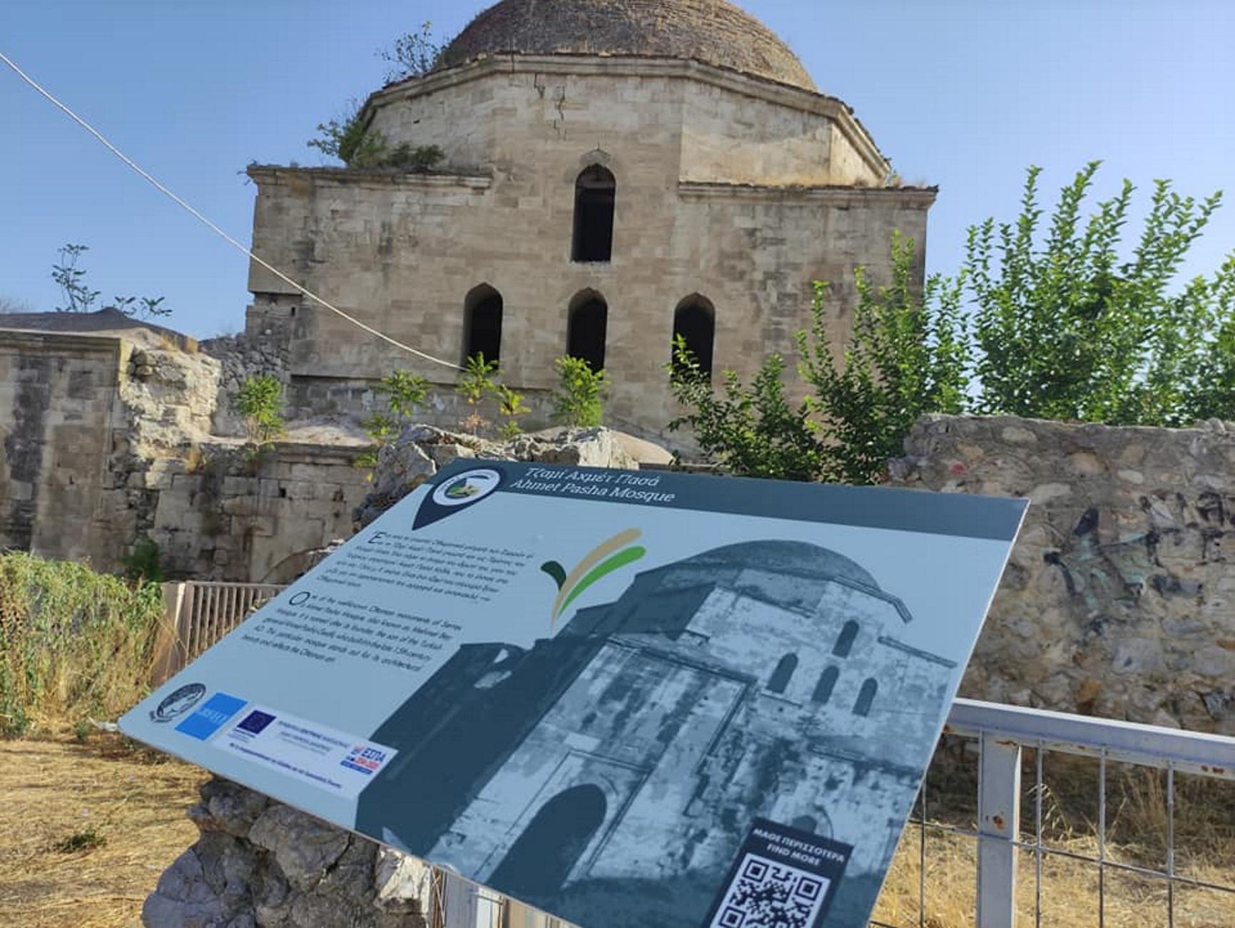 Σέρρες: Αυτές είναι οι «έξυπνες» πινακίδες που τοποθετήθηκαν για τουρίστες και όχι μόνο
