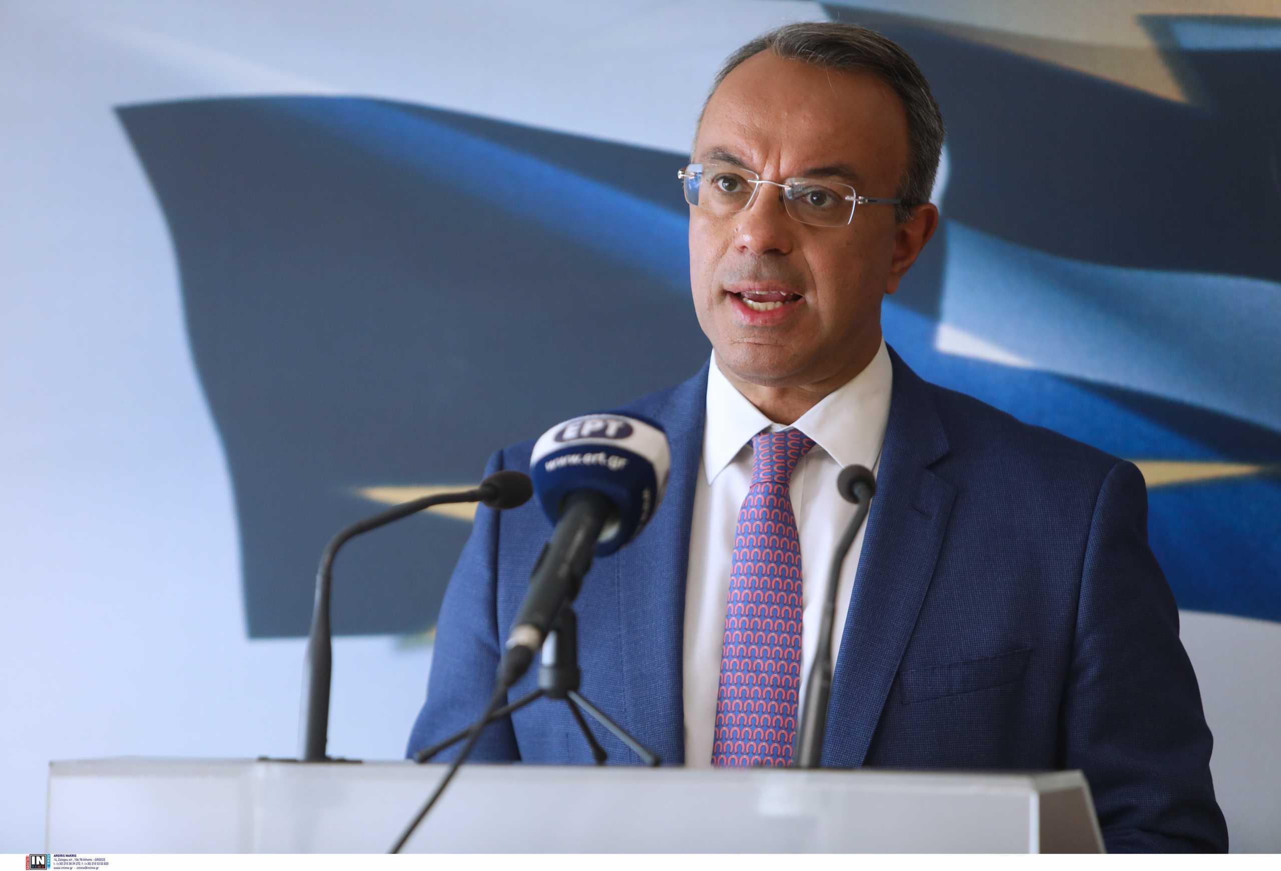 Χρήστος Σταϊκούρας: «Αξιοποιούμε τη δημοσιονομική ευελιξία με μειώσεις φόρων και ασφαλιστικών εισφορών»