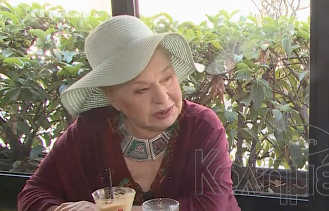 Τιτίκα Στασινοπούλου: Ποια ηθοποιός είχε επιλεγεί αρχικά για το ρόλο της Ζωίτσας στους Δύο Ξένους;