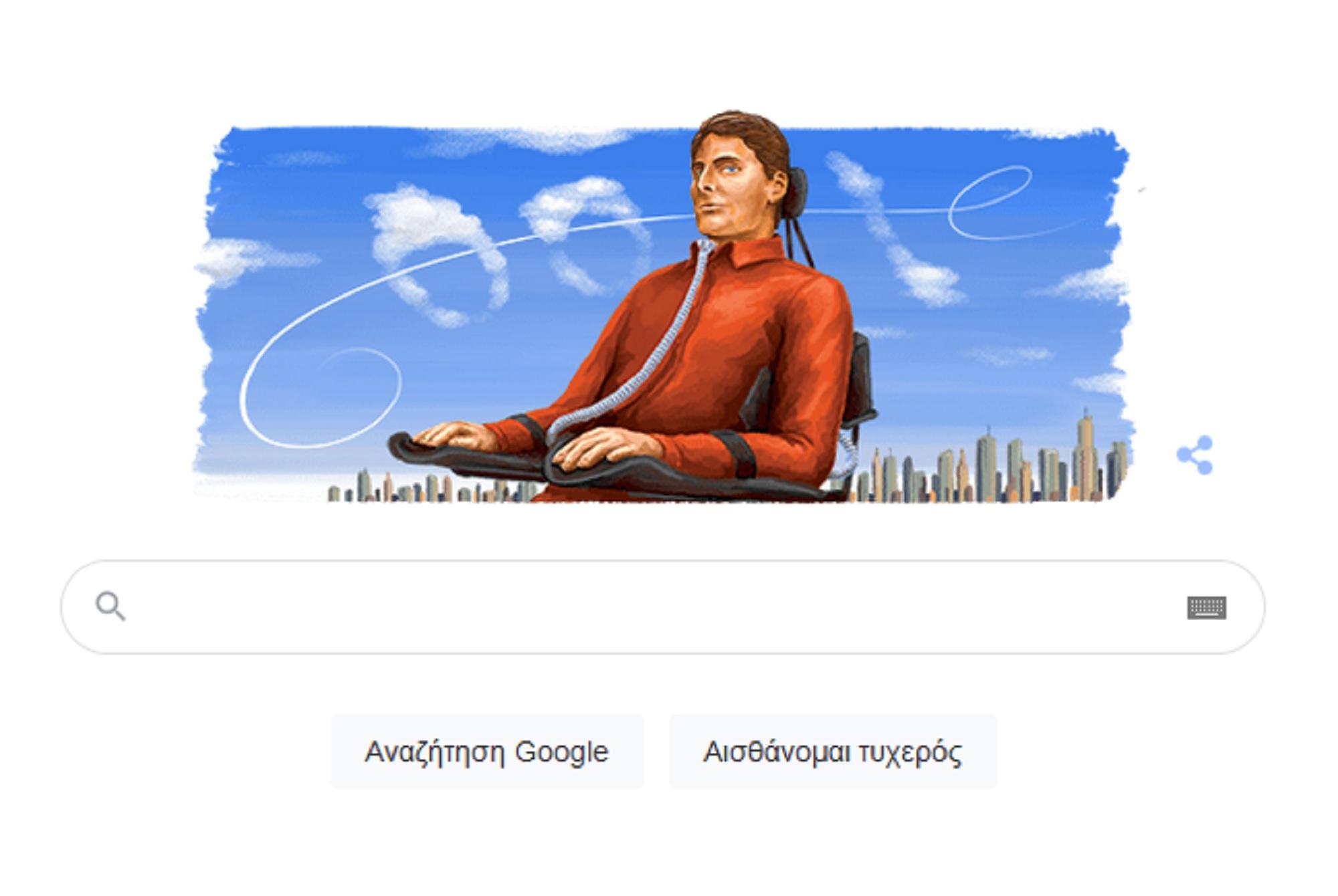 Κρίστοφερ Ριβ: Η Google τιμά τον «αυθεντικό» Σούπερμαν