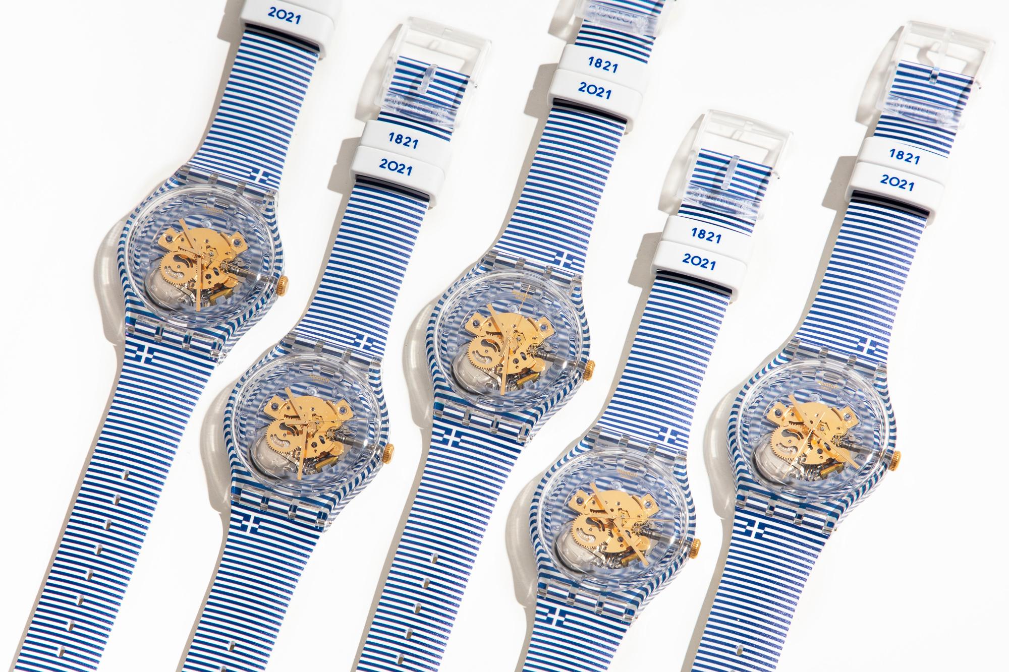 Επανάσταση 1821: Συλλεκτικό ρολόι της Swatch για τα 200 χρόνια