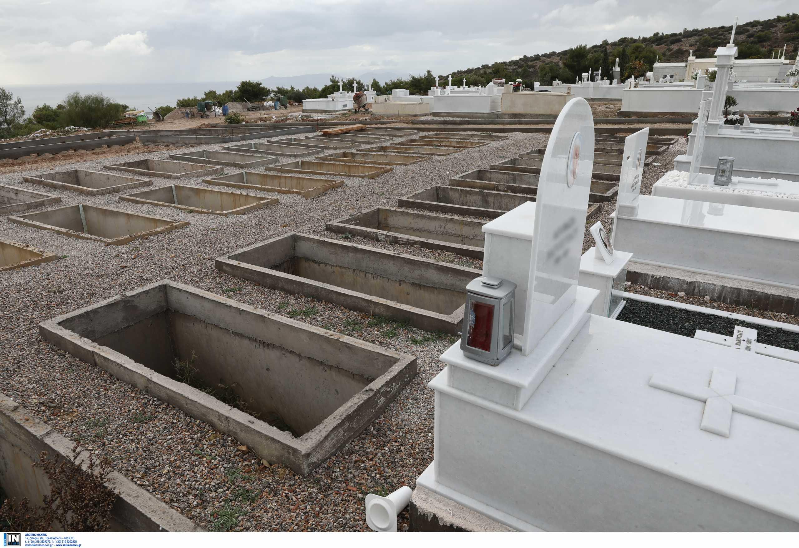 Κορονοϊός – Αποκάλυψη Λαζανά: Αρνητές ζητούν εκταφή συγγενών τους για να διαπιστώσουν αν πέθαναν από Covid
