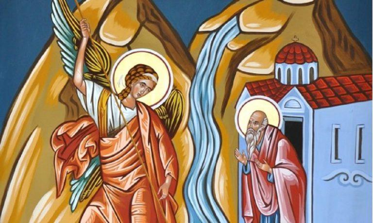Ανάμνηση θαύματος Αρχαγγέλου Μιχαήλ στις Χωναίς – Τί ακριβώς γιορτάζουμε σήμερα;
