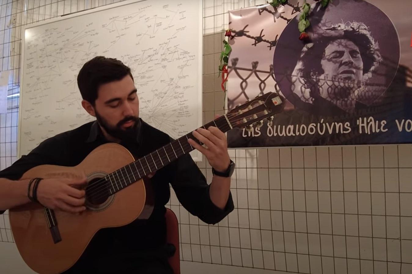 Μίκης Θεοδωράκης: Αποχαιρετιστήριο κονσέρτο από το κελί του στον Ωρωπό