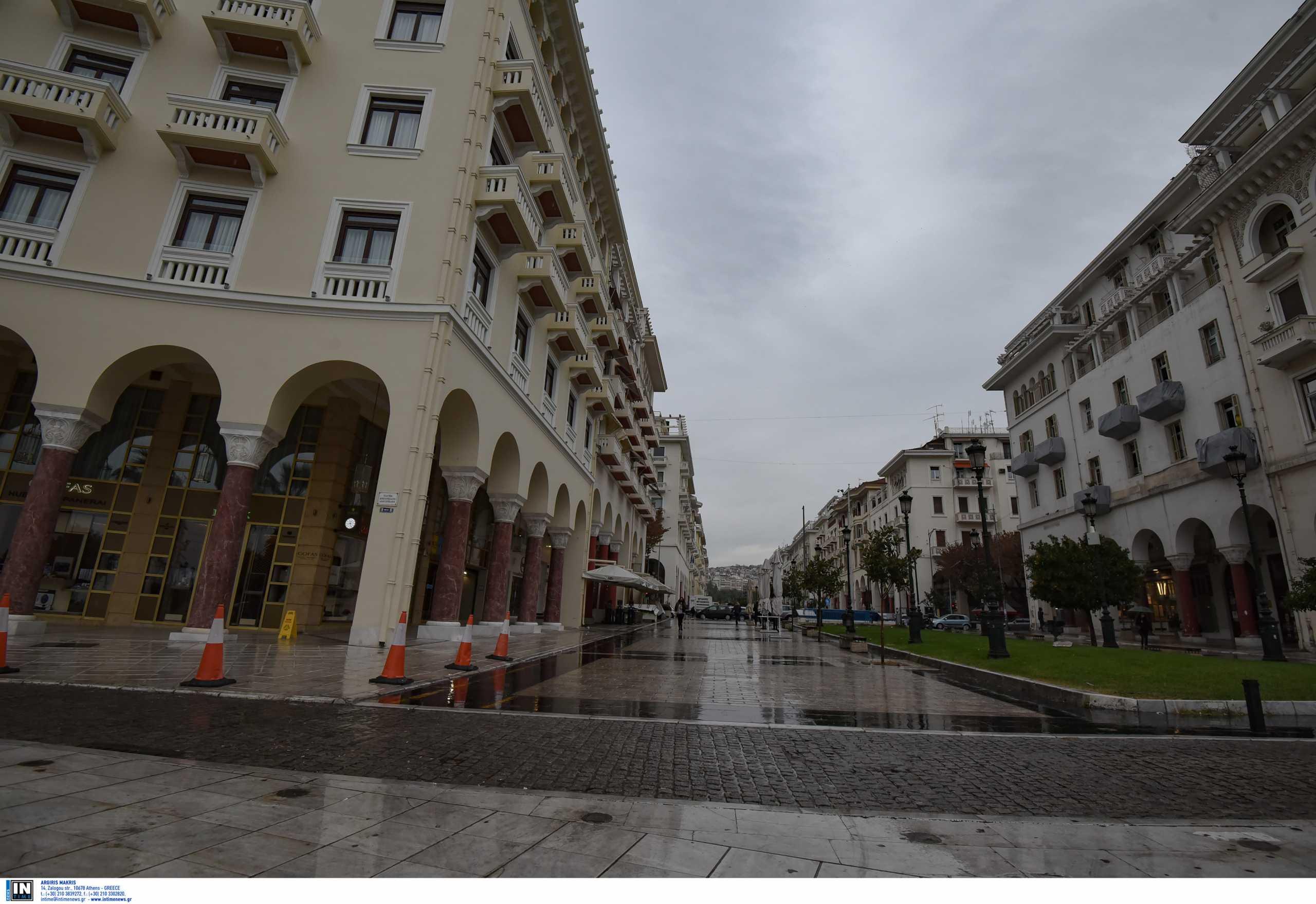 Κορονοϊός: Ανησυχία στη Θεσσαλονίκη για νέο lockdown – «Η κατάσταση έχει ξεφύγει» λένε κάτοικοι στο newsit.gr
