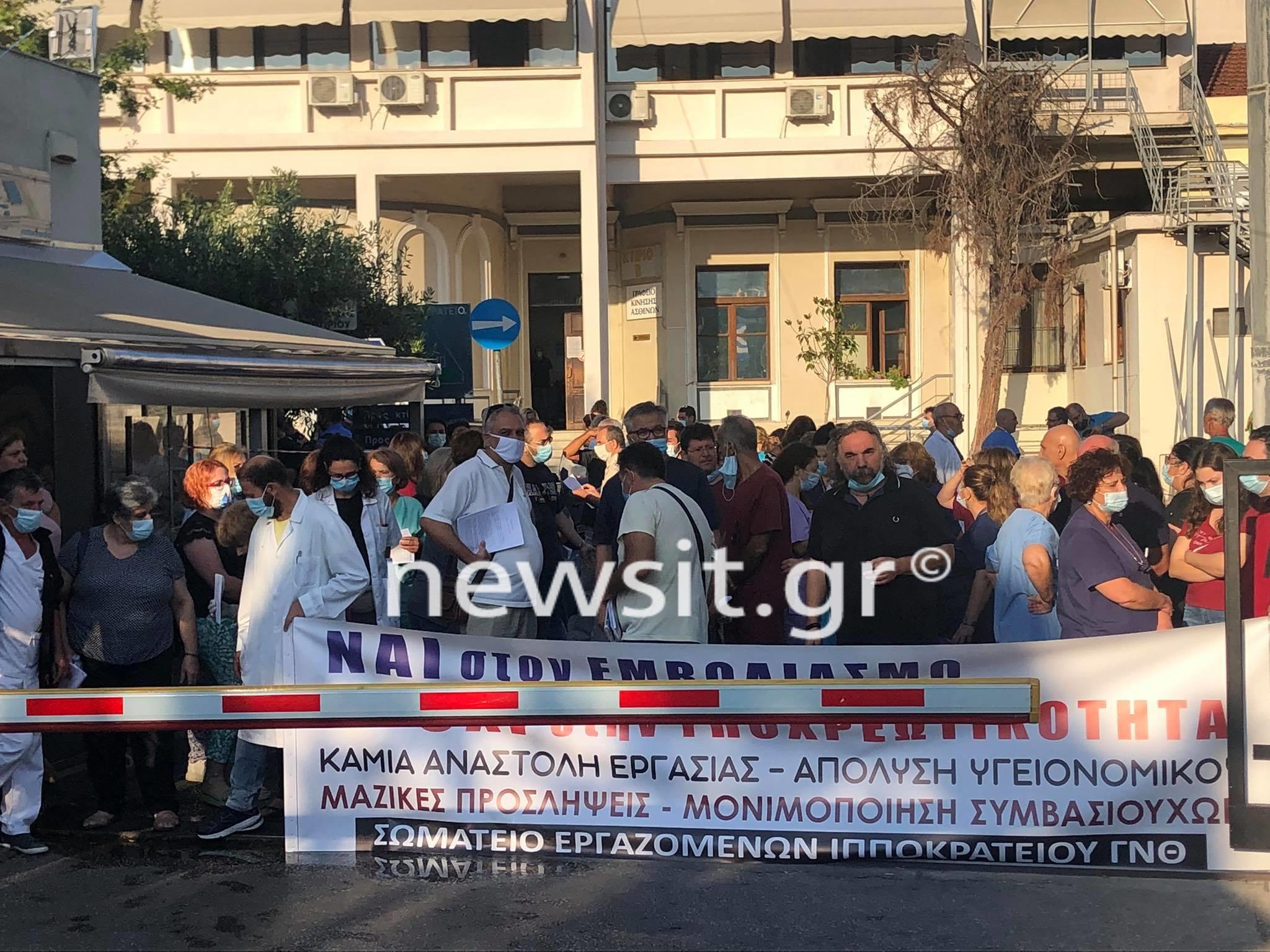 Θεσσαλονίκη: Με καρτελάκια οι εμβολιασμένοι υγειονομικοί στο ΑΧΕΠΑ – Κανονικά οι ανεμβολίαστοι στο Γεννηματάς