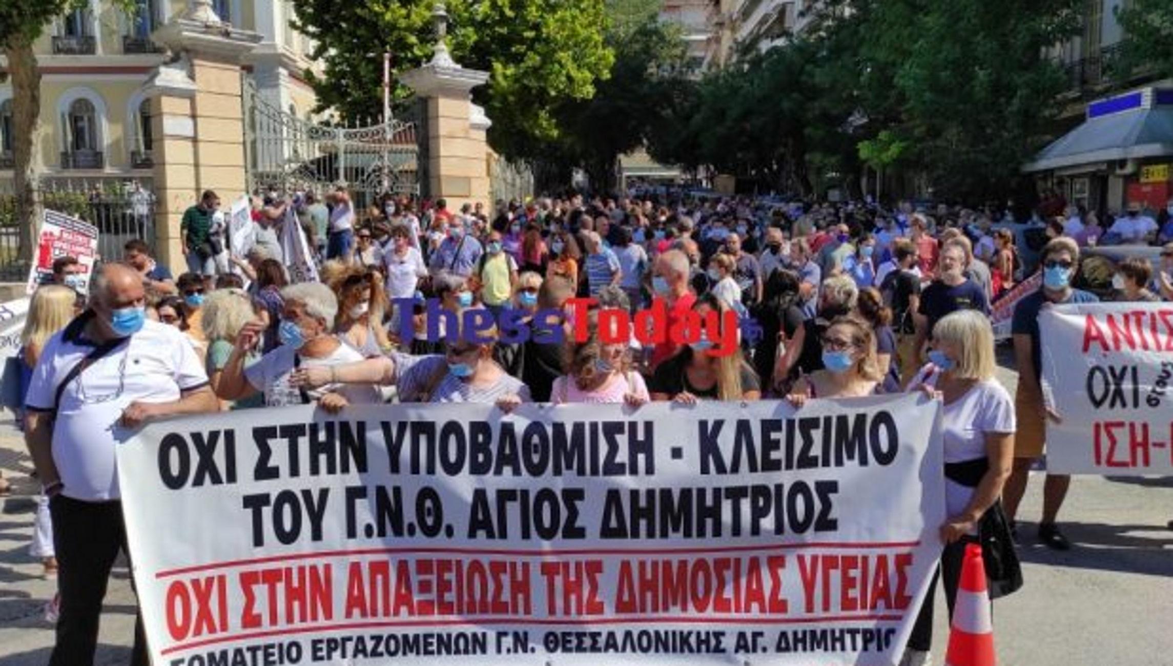 Θεσσαλονίκη: Στους δρόμους με ξαφνική πορεία για τις αναστολές – Νέο ξέσπασμα από υγειονομικούς