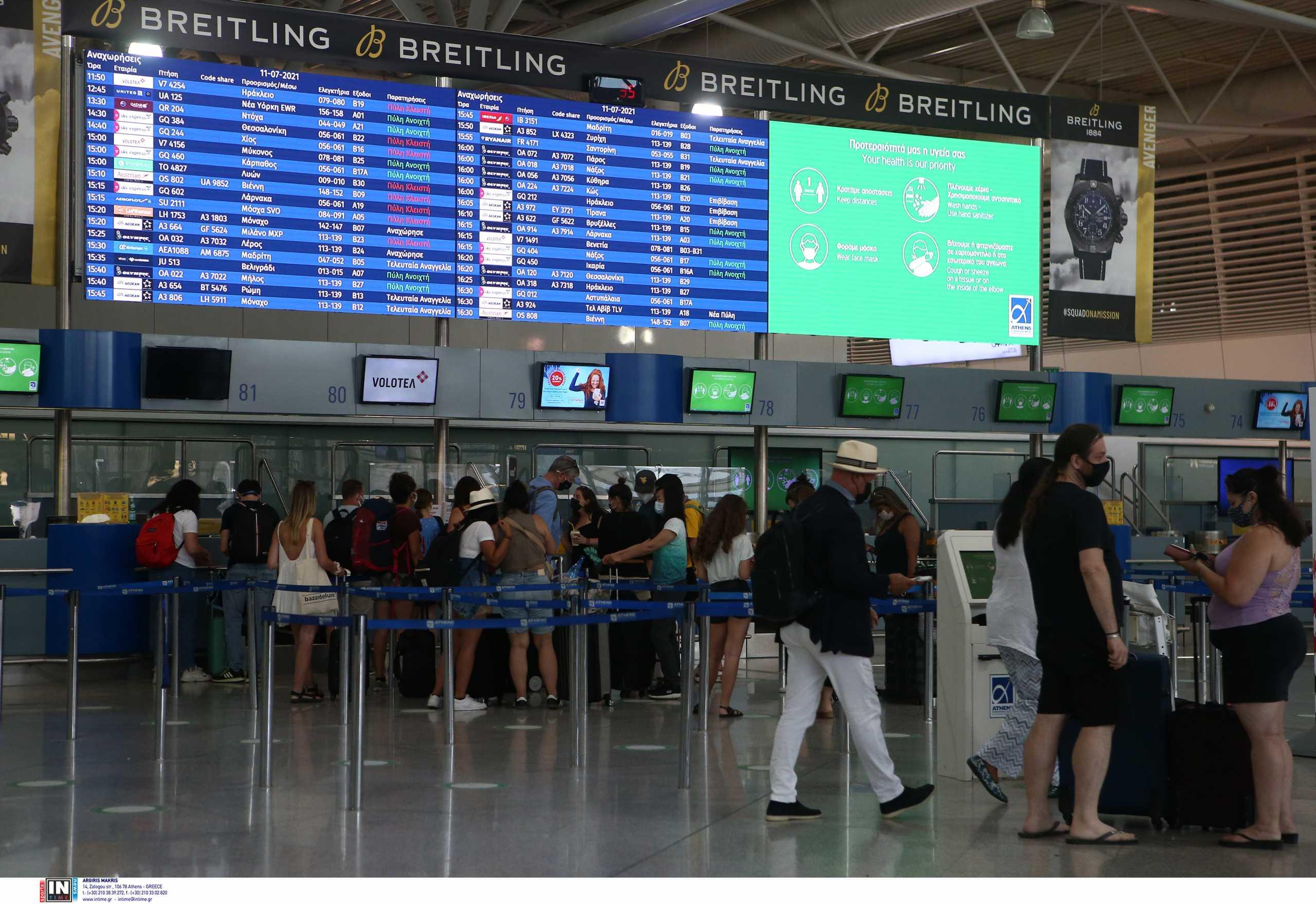 Τράπεζα της Ελλάδος: Άλμα στις τουριστικές εισπράξεις στο επτάμηνο Ιανουαρίου- Ιουλίου του 2021