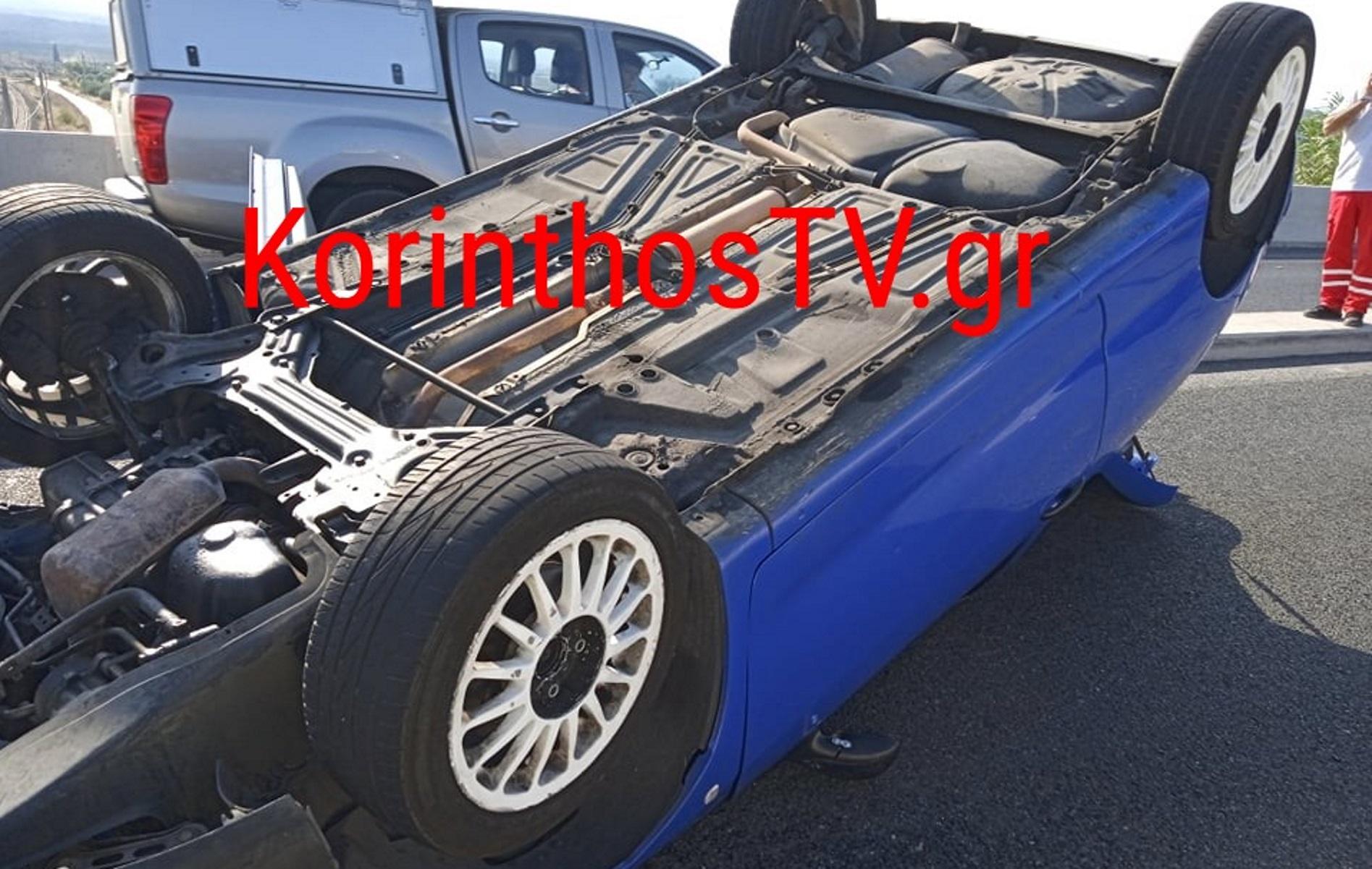 Τροχαίο στην Κορίνθου-Πατρών με τουμπαρισμένο αυτοκίνητο – Δείτε φωτογραφίες