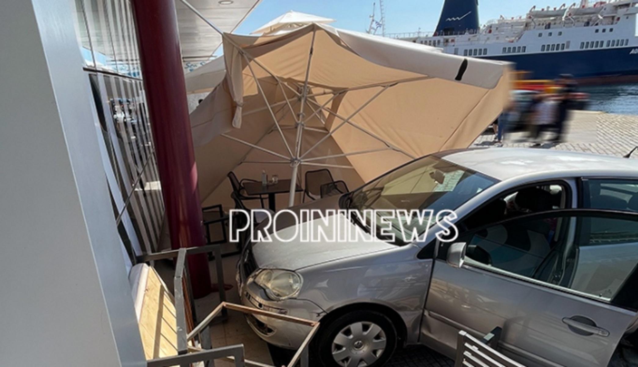 Καβάλα: Αυτοκίνητο ισοπέδωσε τραπεζοκαθίσματα – Σκηνές πανικού στο λιμάνι