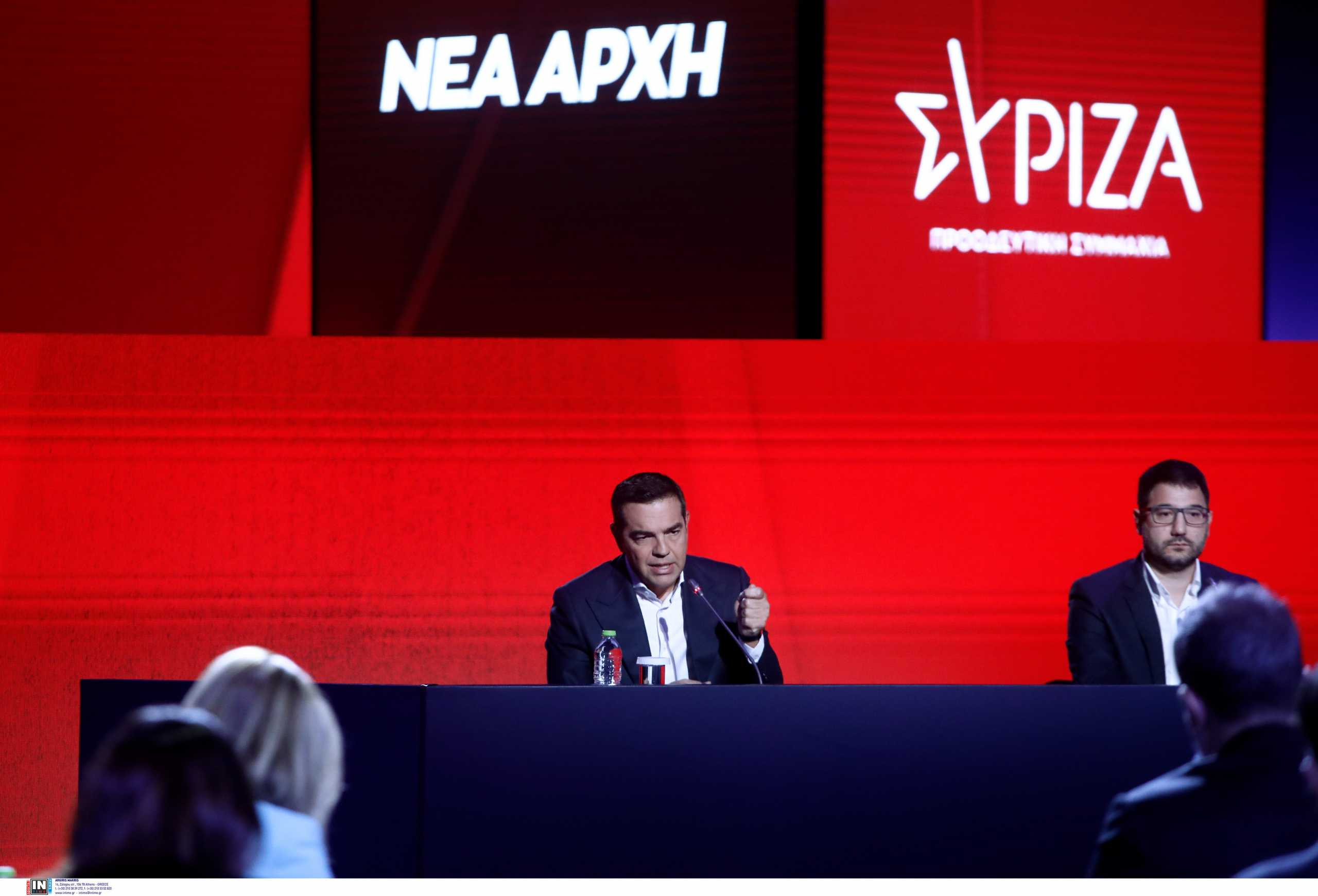 ΔΕΘ 2021 - Αλέξης Τσίπρας