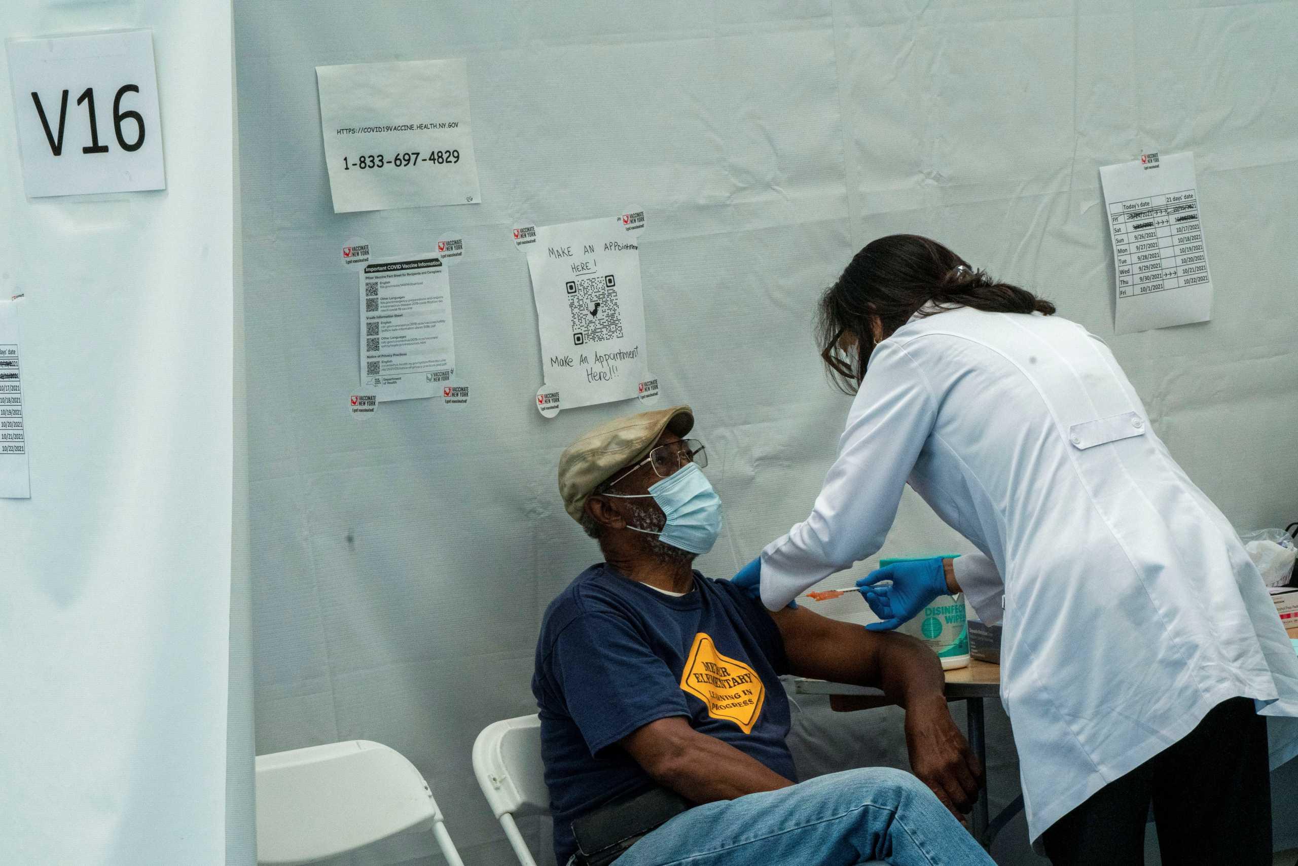 Κορονοϊός – Νέα Υόρκη: Υποχρεωτικός ο εμβολιασμός σε υγειονομικούς και εκπαιδευτικούς