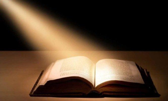 Το αστρονομικό ποσό πωλήσεων που έκανε τη Βίβλο το απόλυτο best seller