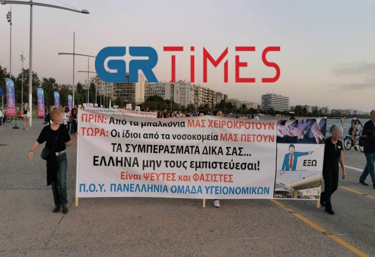 Κορονοϊός: Πορεία με μοτοσικλέτες στη Θεσσαλονίκη κατά του υποχρεωτικού εμβολιασμού
