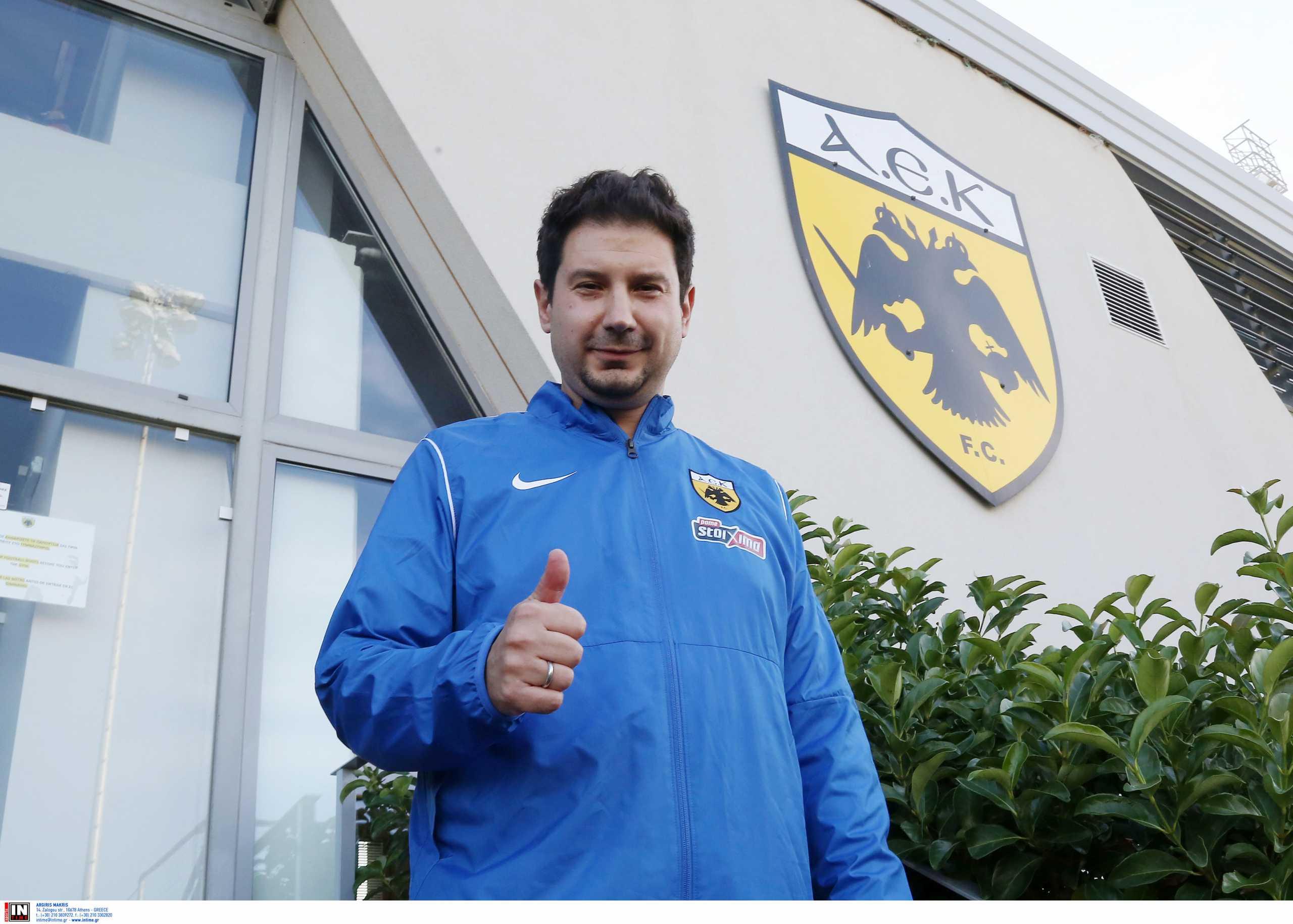 ΑΕΚ – Αργύρης Γιαννίκης: Την Πέμπτη (14/10) η παρουσίαση του νέου προπονητή