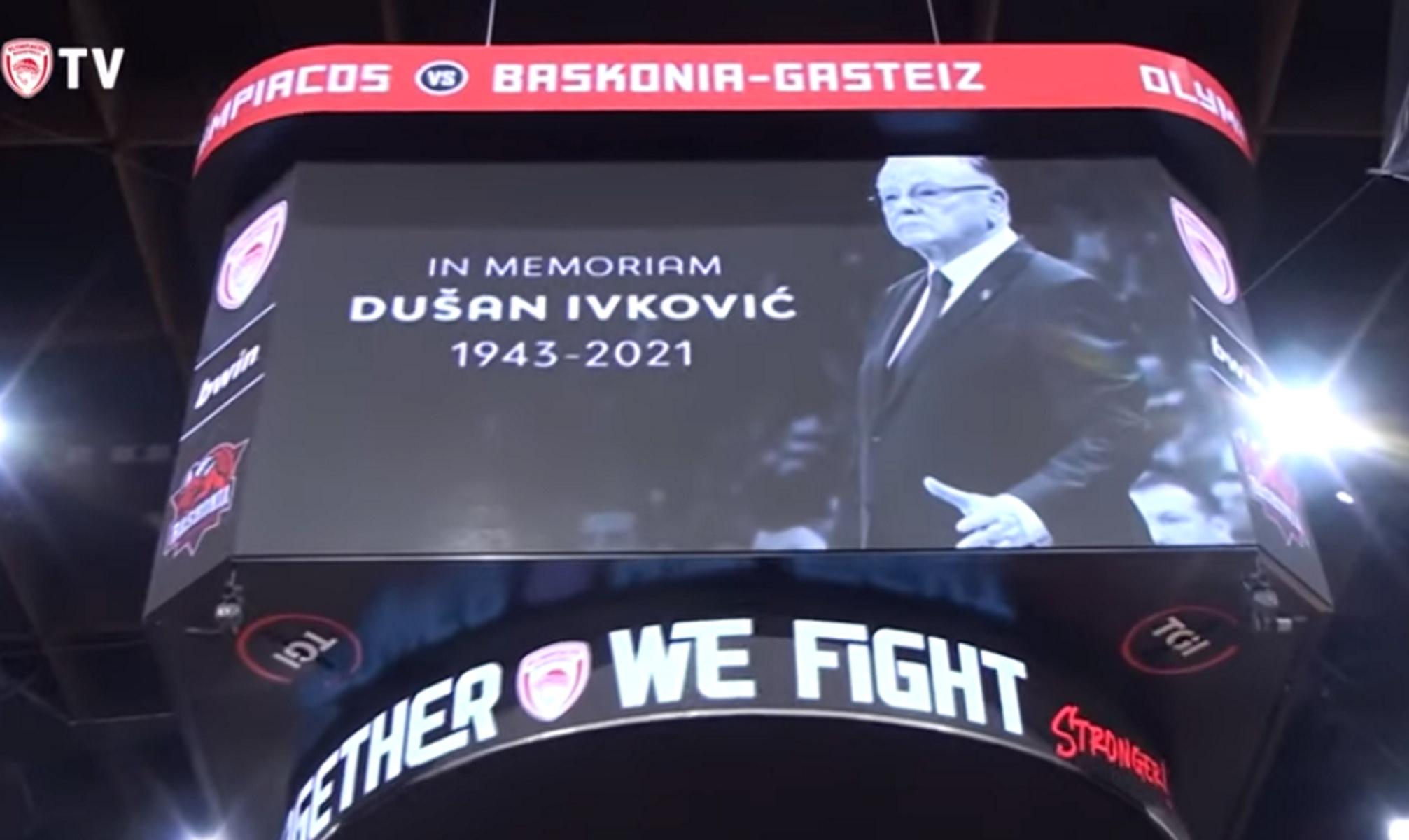 Ντούσαν Ίβκοβιτς – Ολυμπιακός: Η στιγμή που τηρήθηκε ενός λεπτού σιγή στο ΣΕΦ
