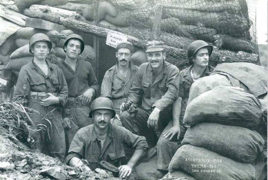 Ύψωμα 313: Η φονικότερη μάχη του ΕΕΣ – Ο «αιματηρός» θρίαμβος στον Πόλεμο της Κορέας!