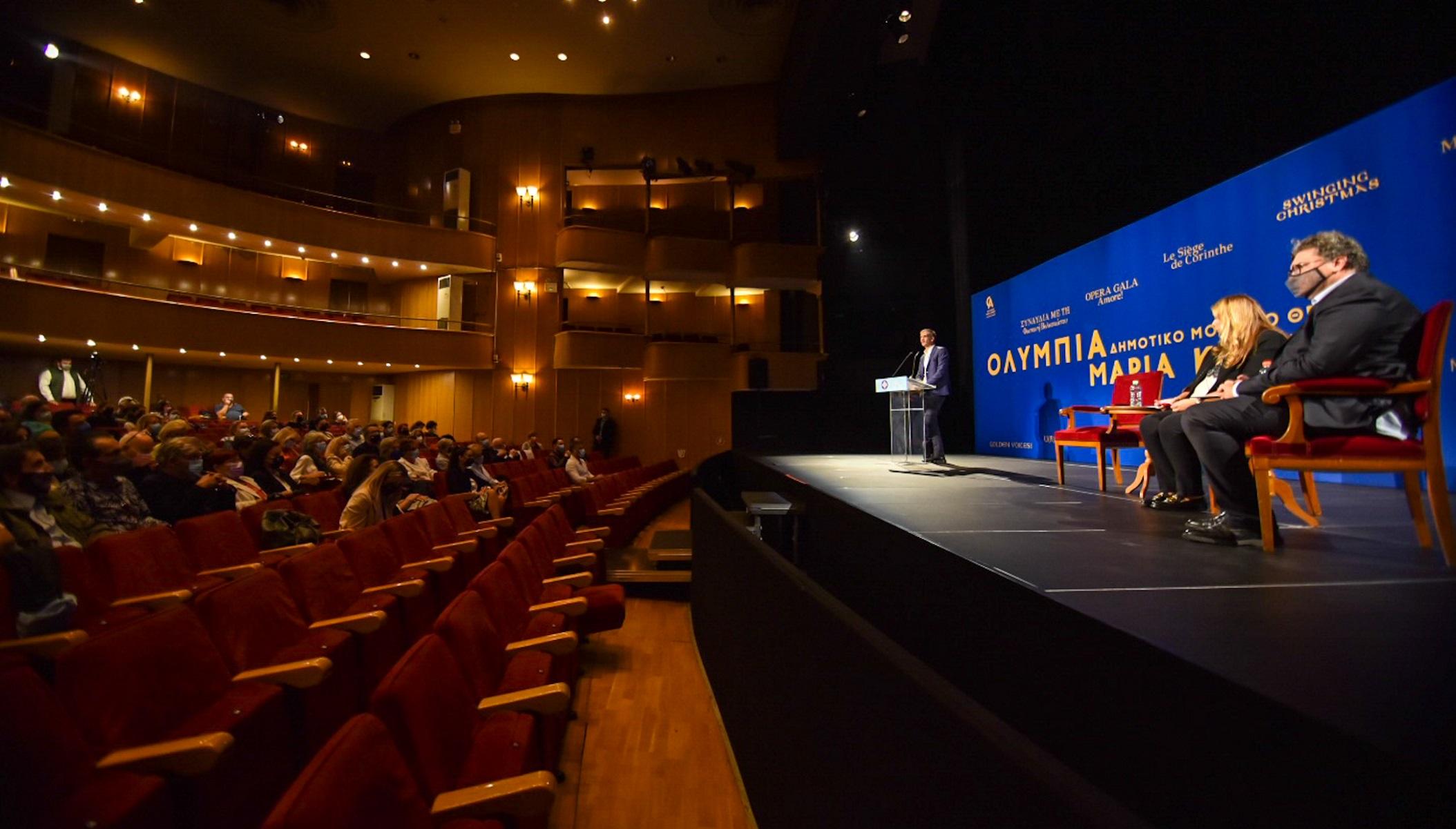 Δημοτικό Θέατρο Ολύμπια – Κώστας Μπακογιάννης: Σηκώνεται ξανά η αυλαία στον ιστορικό χώρο της Αθήνας