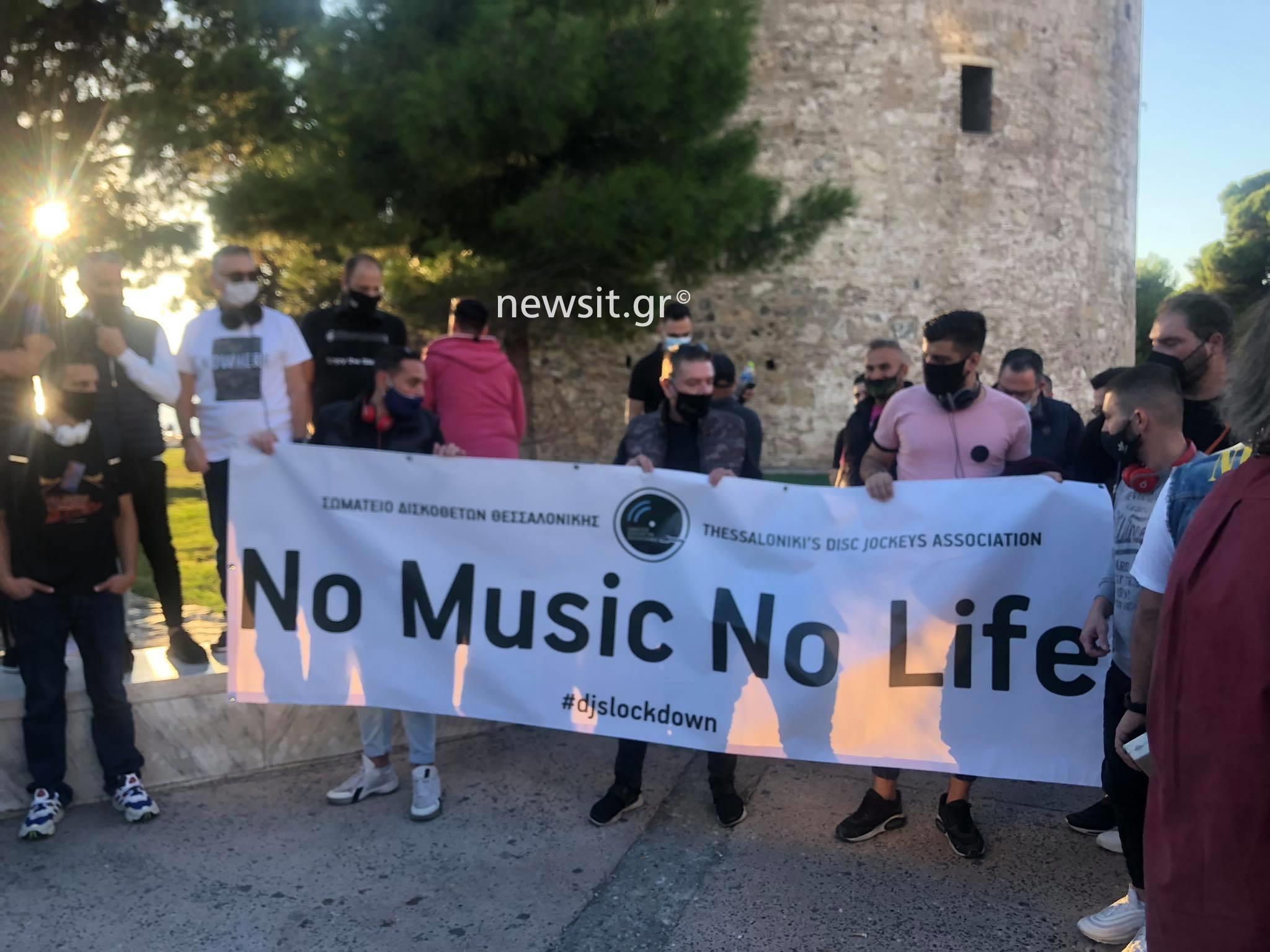 Κορονοϊός: Στους δρόμους της Θεσσαλονίκης διαμαρτυρόμενοι DJ - NewsIT