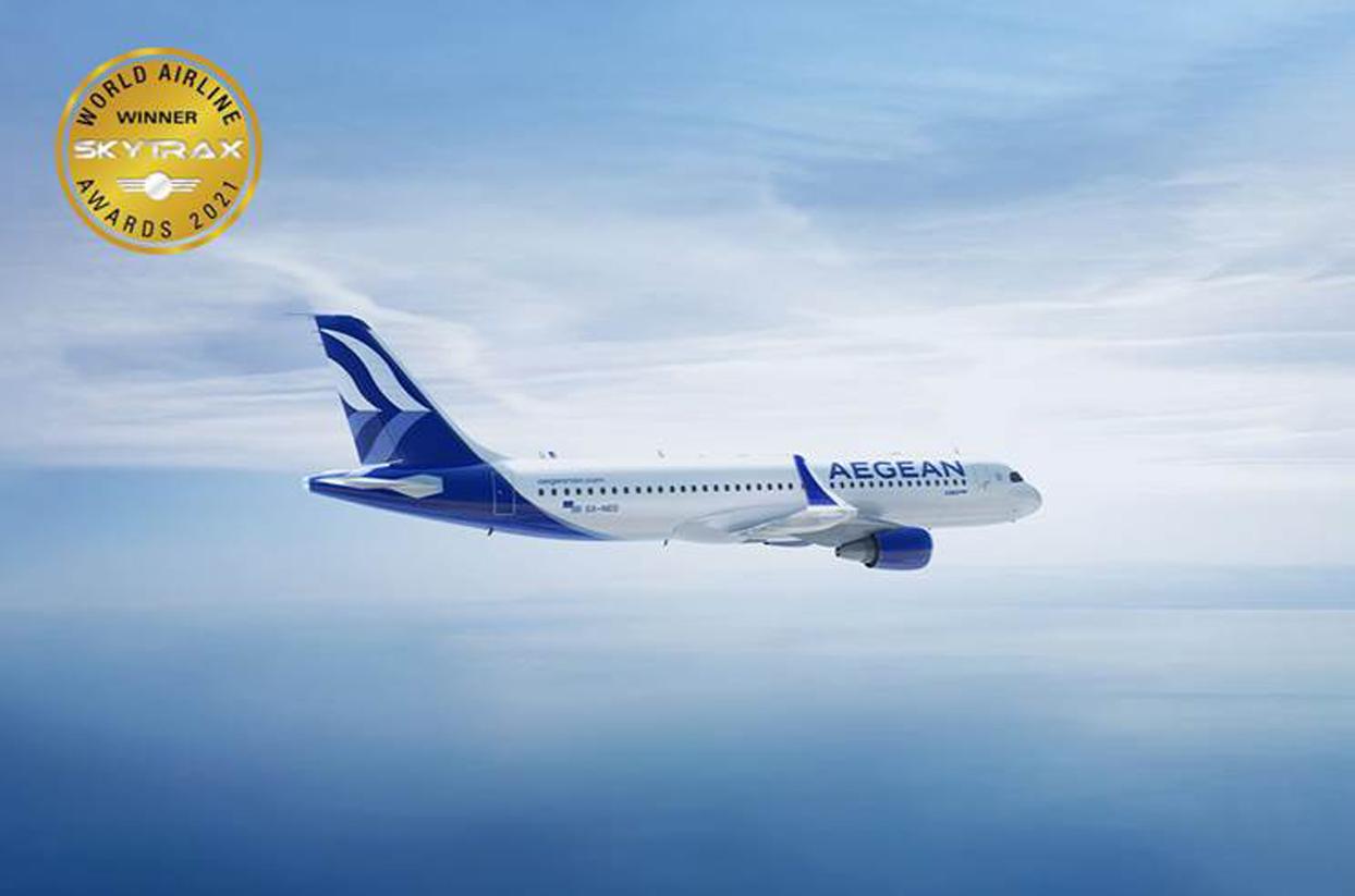 Aegean: Πολλές διακρίσεις για την Καλύτερη Περιφερειακή Αεροπορική Εταιρεία στην Ευρώπη