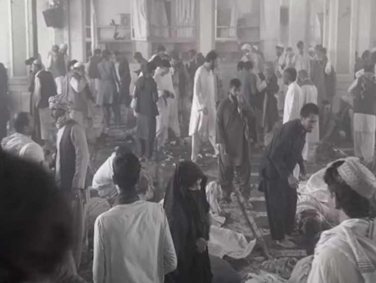 Αφγανιστάν: Το Ισλαμικό Κράτος πίσω από την πολύνεκρη έκρηξη σε τέμενος