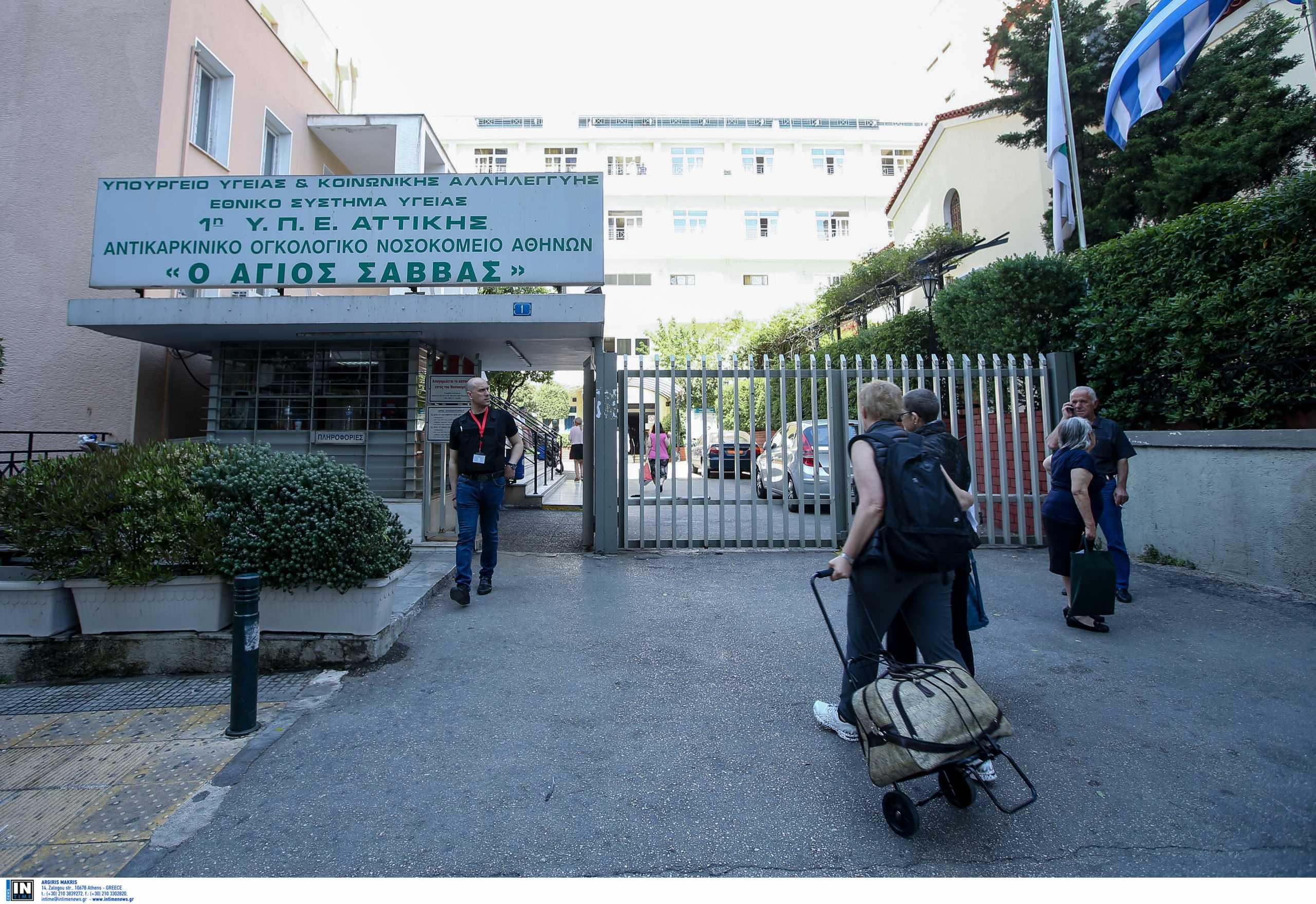 Άγιος Σάββας: Συνοδός ασθενούς δάγκωσε φύλακα