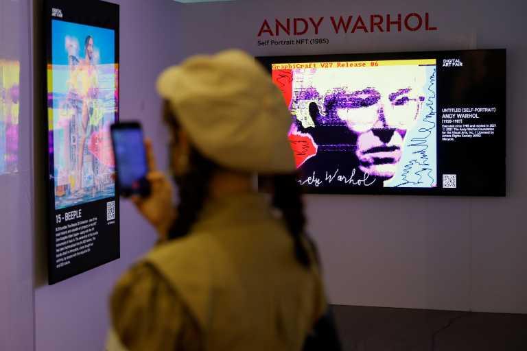 Άντι Γουόρχολ: Νέες φωτογραφίες του καλλιτέχνη αποκαλύπτονται σε έκθεση στη Νέα Υόρκη