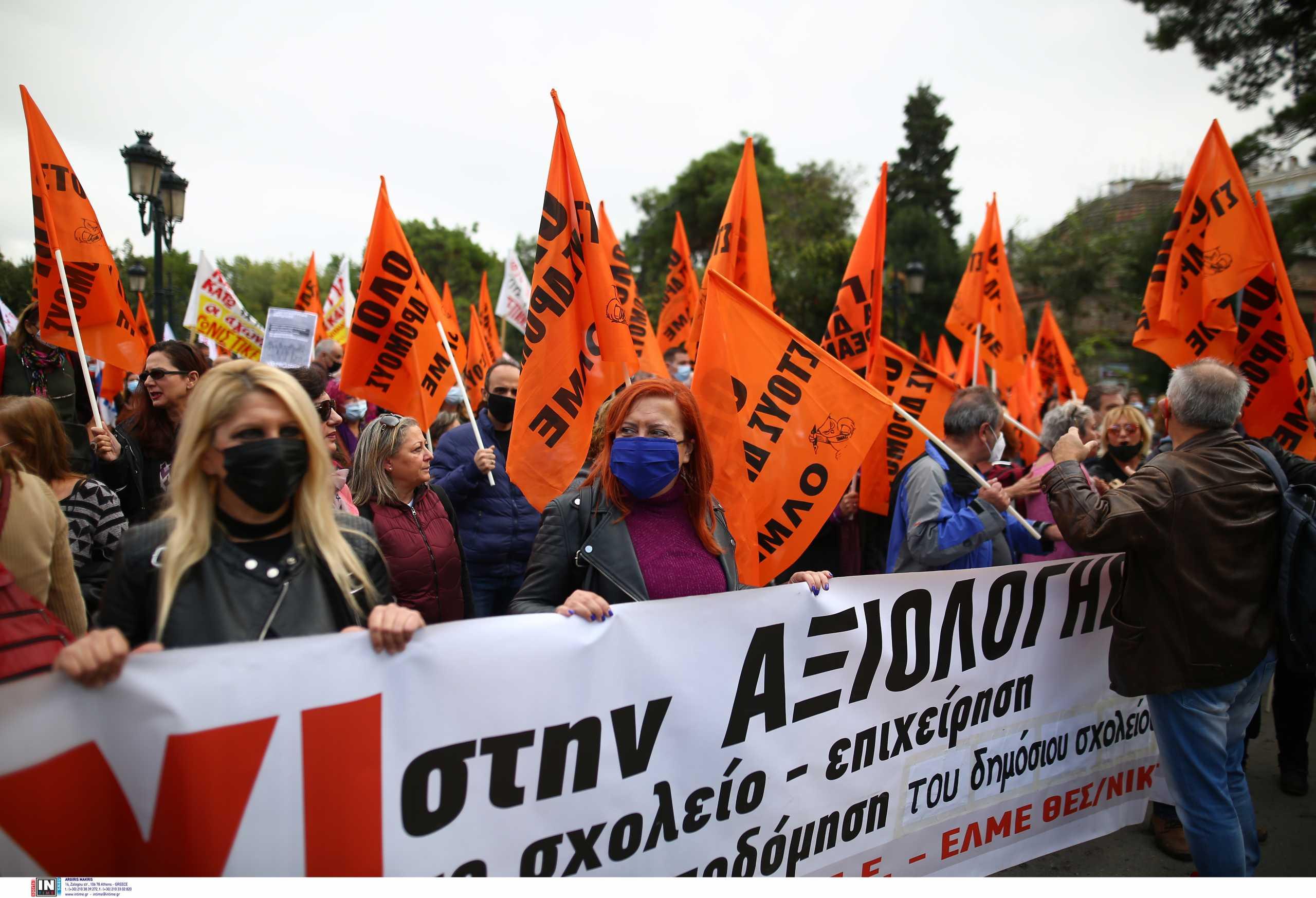 Απεργία εκπαιδευτικών