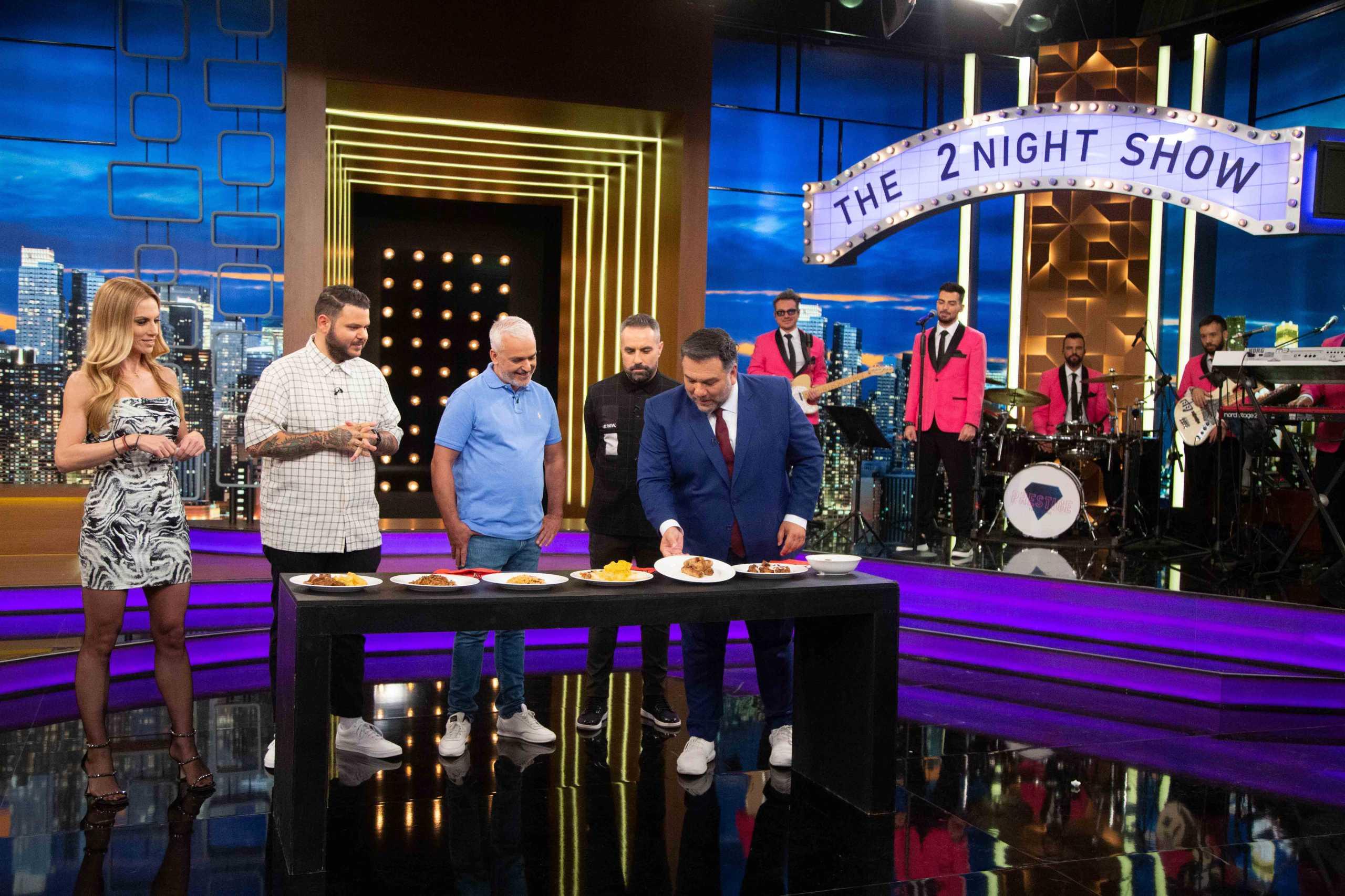 Ο Αρναούτογλου «ανακρίνει» τη Νένα Μεντή και τους πρωταγωνιστές του Game Of Chefs