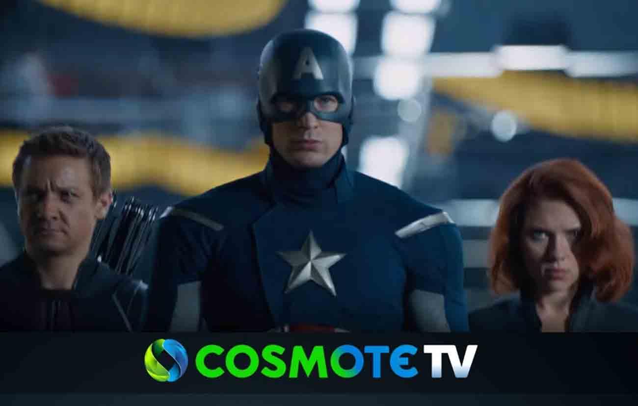 Cosmote Marvel Studio από την COSMOTE TV