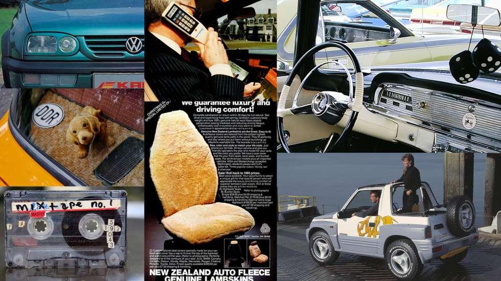 Τα αυτοκινητικά αξεσουάρ που άφησαν εποχή! (pics)
