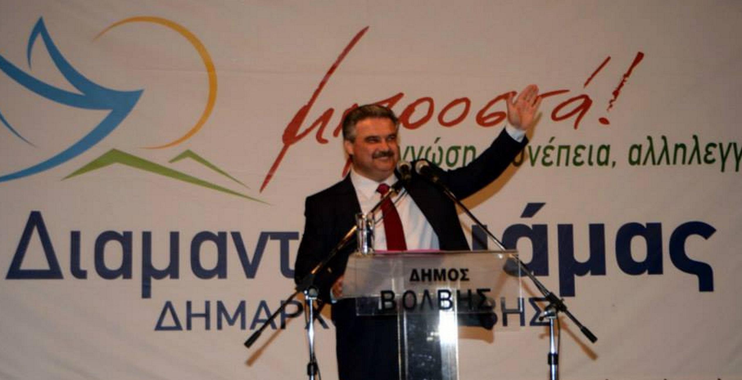 Θεσσαλονίκη: Θετικός στον κορονοϊό ο δήμαρχος Βόλβης Διαμαντής Λιάμας – Το πρώτο του μήνυμα